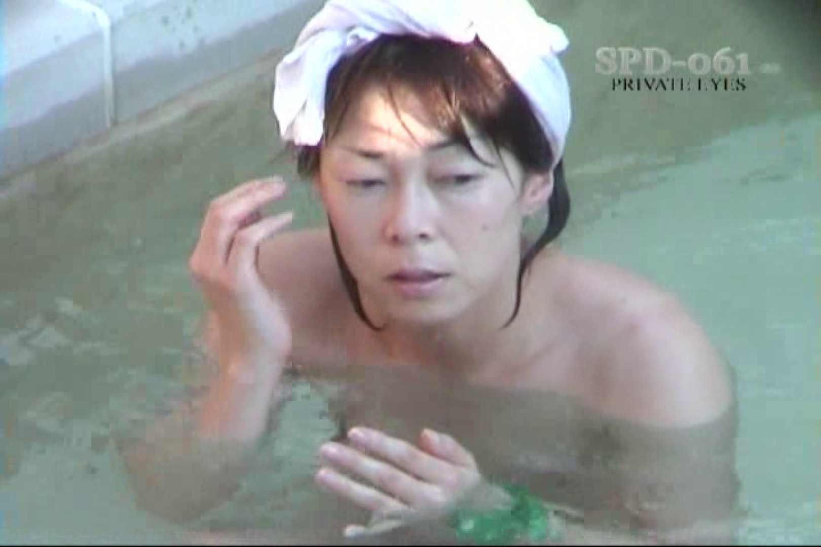高画質版!SPD-061 新・露天浴場 8 人妻編 高画質 | プライベート  76pic 37