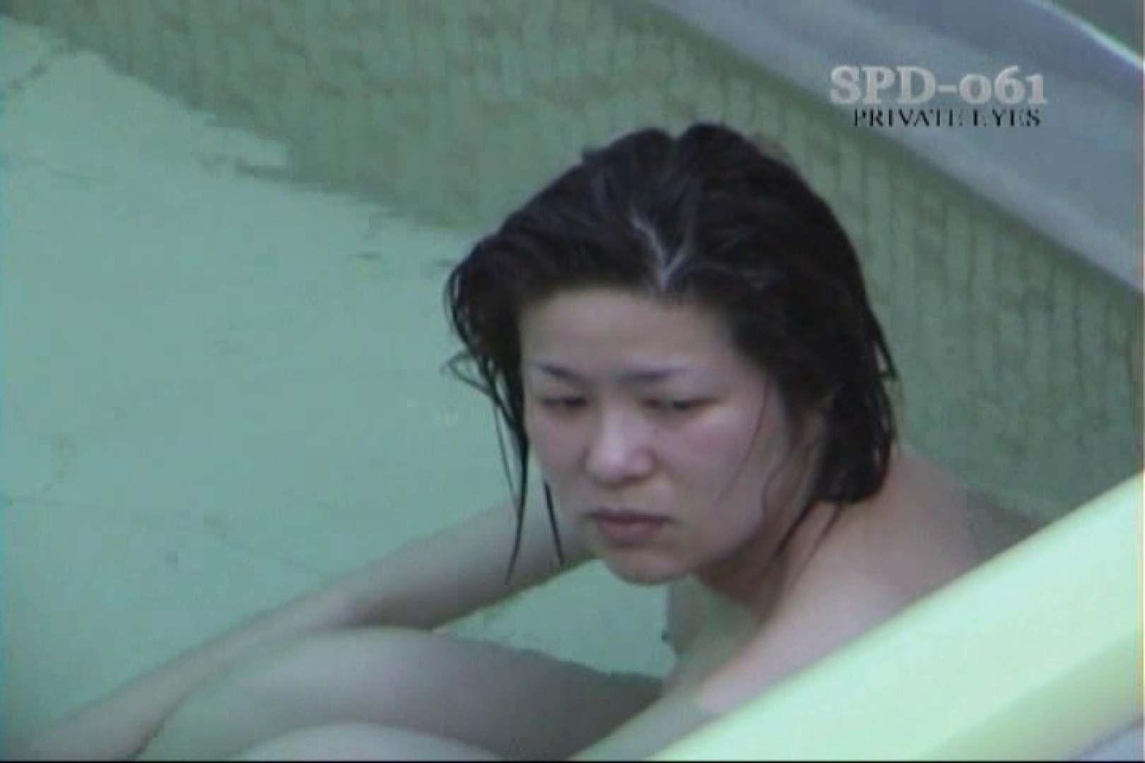 高画質版!SPD-061 新・露天浴場 8 人妻編 高画質 | プライベート  76pic 39