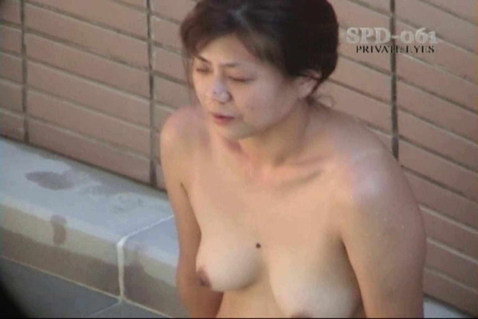 高画質版!SPD-061 新・露天浴場 8 人妻編 高画質 | プライベート  76pic 59