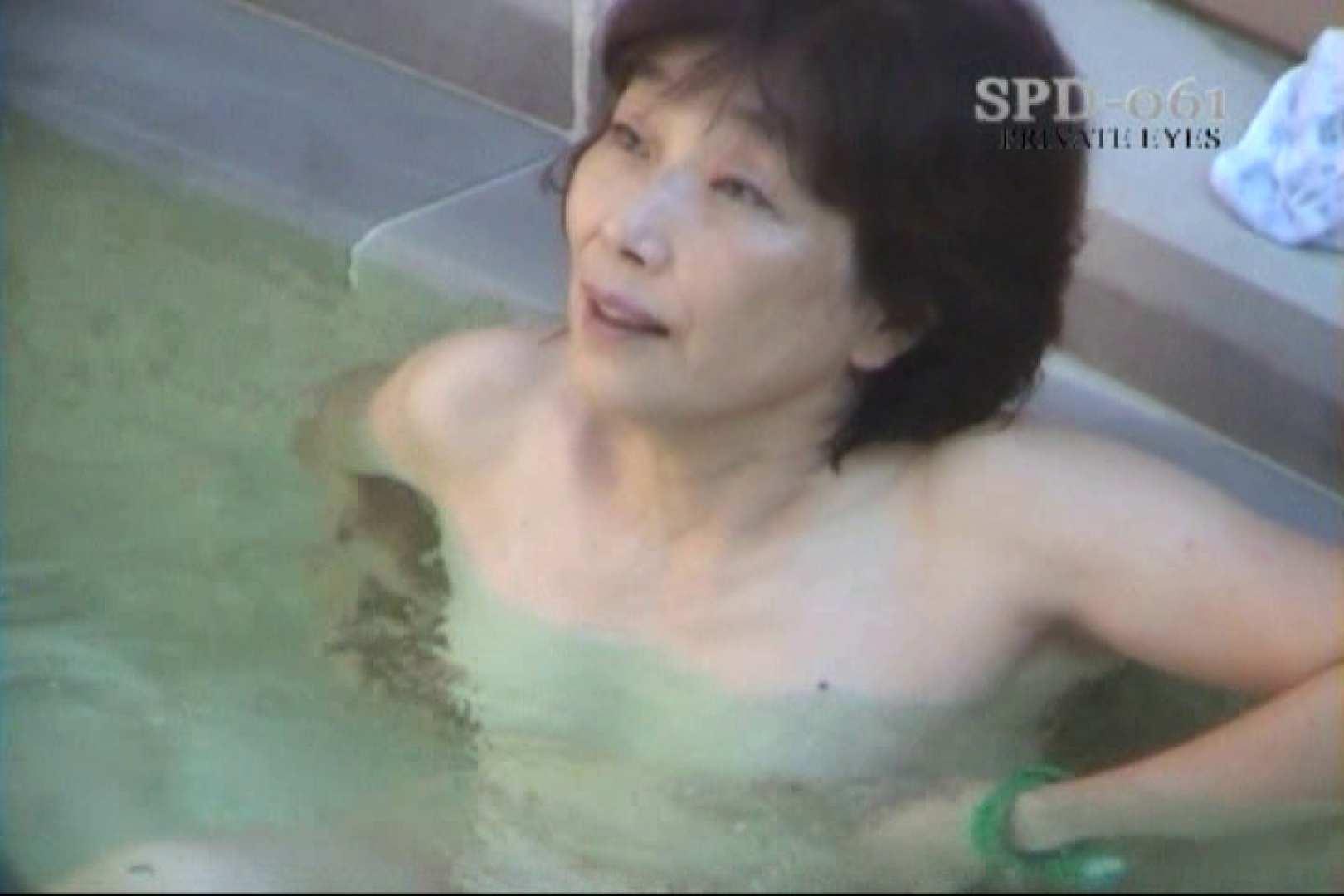 高画質版!SPD-061 新・露天浴場 8 人妻編 高画質 | プライベート  76pic 60