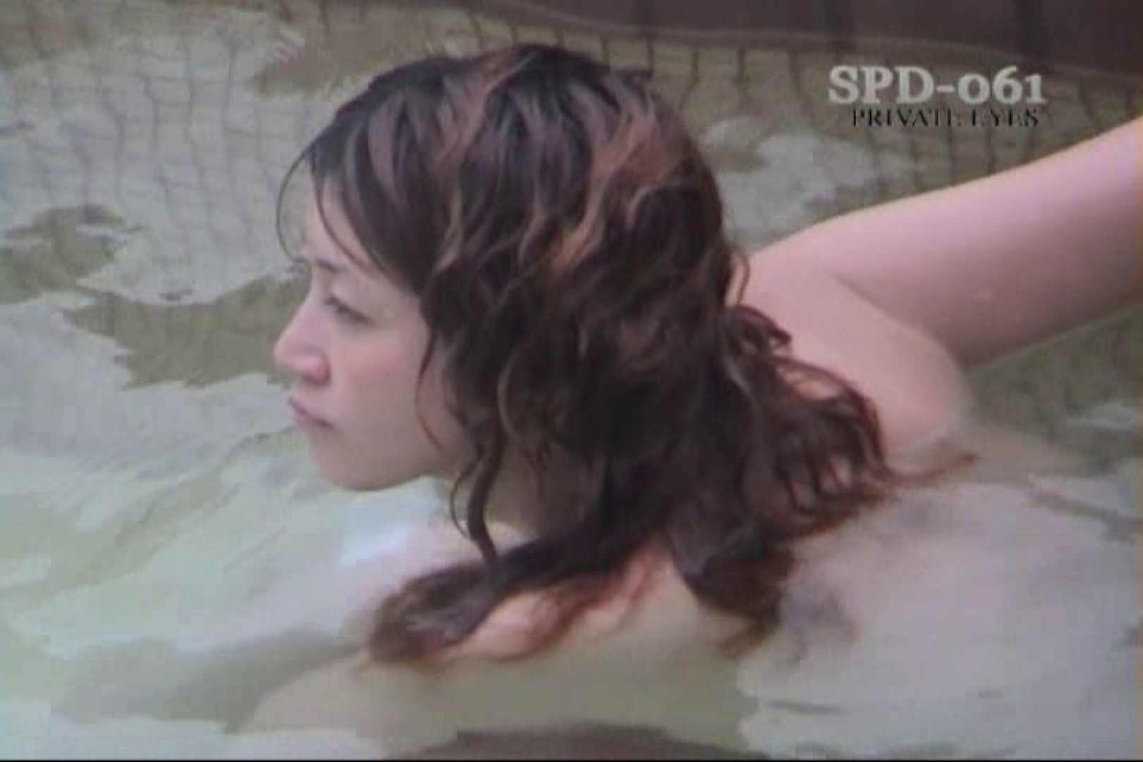 高画質版!SPD-061 新・露天浴場 8 人妻編 高画質 | プライベート  76pic 76