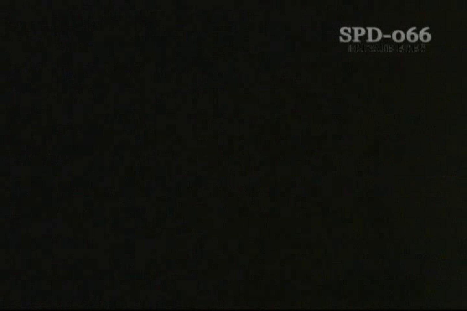 高画質版!SPD-066 3センチメートルの隙間 4 高画質 | 名作  51pic 50
