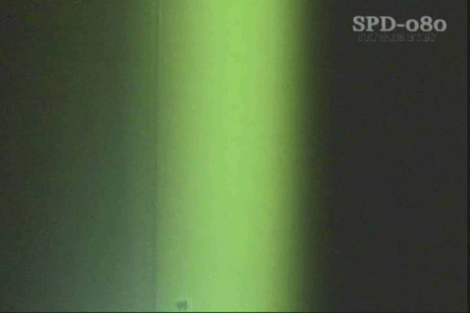 高画質版!SPD-080 盗撮・厠の隙間 2 名作 | 高画質  82pic 27