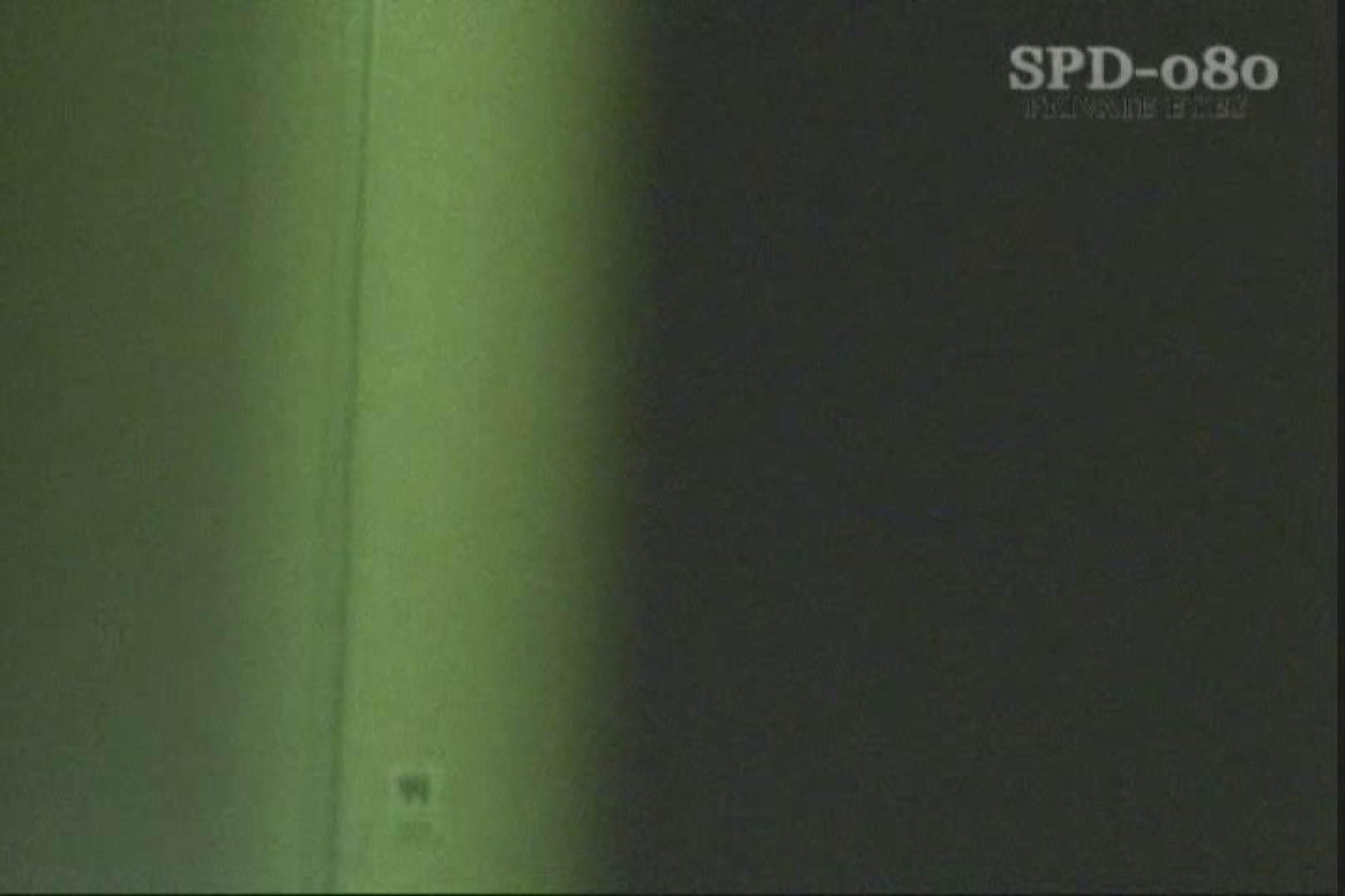 高画質版!SPD-080 盗撮・厠の隙間 2 名作 | 高画質  82pic 36