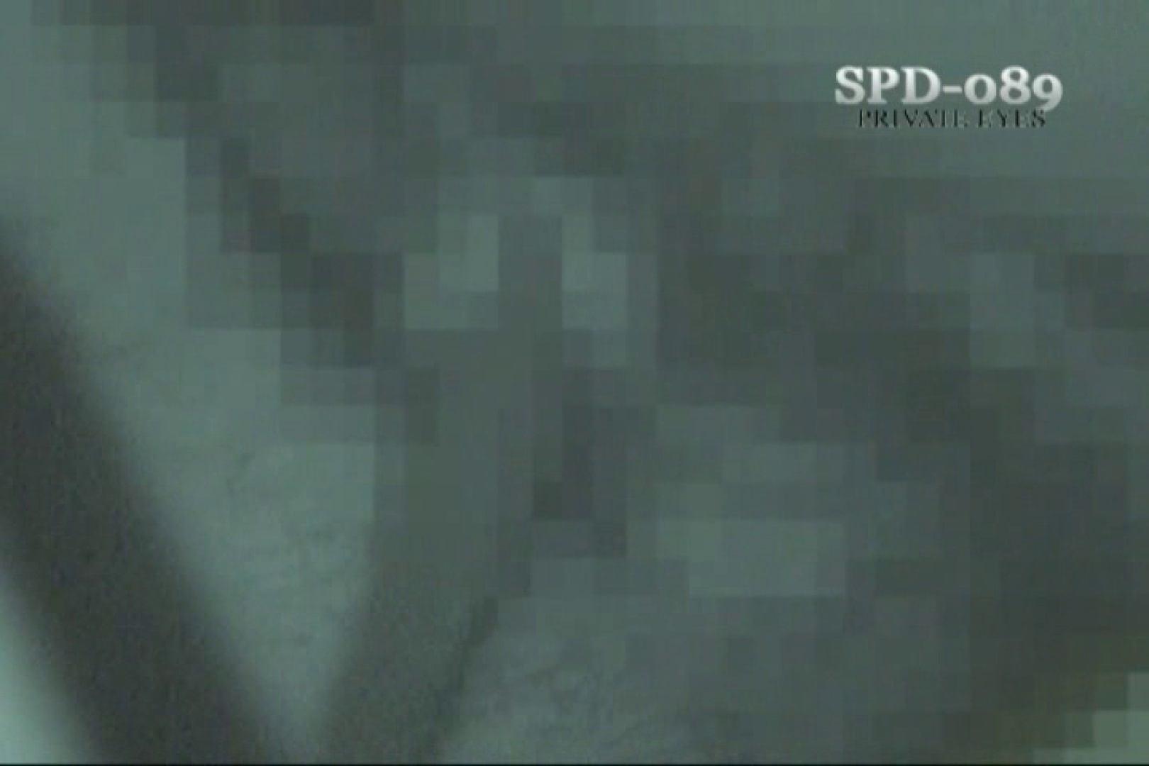 高画質版!SPD-089 厠の隙間 4 厠 | 名作  58pic 4