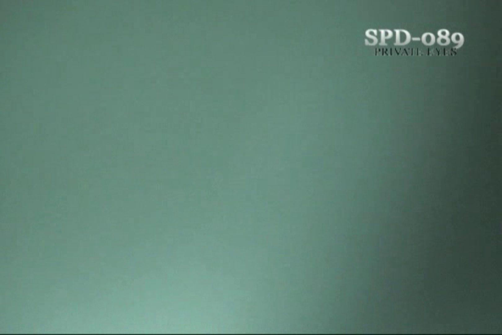 高画質版!SPD-089 厠の隙間 4 厠 | 名作  58pic 12
