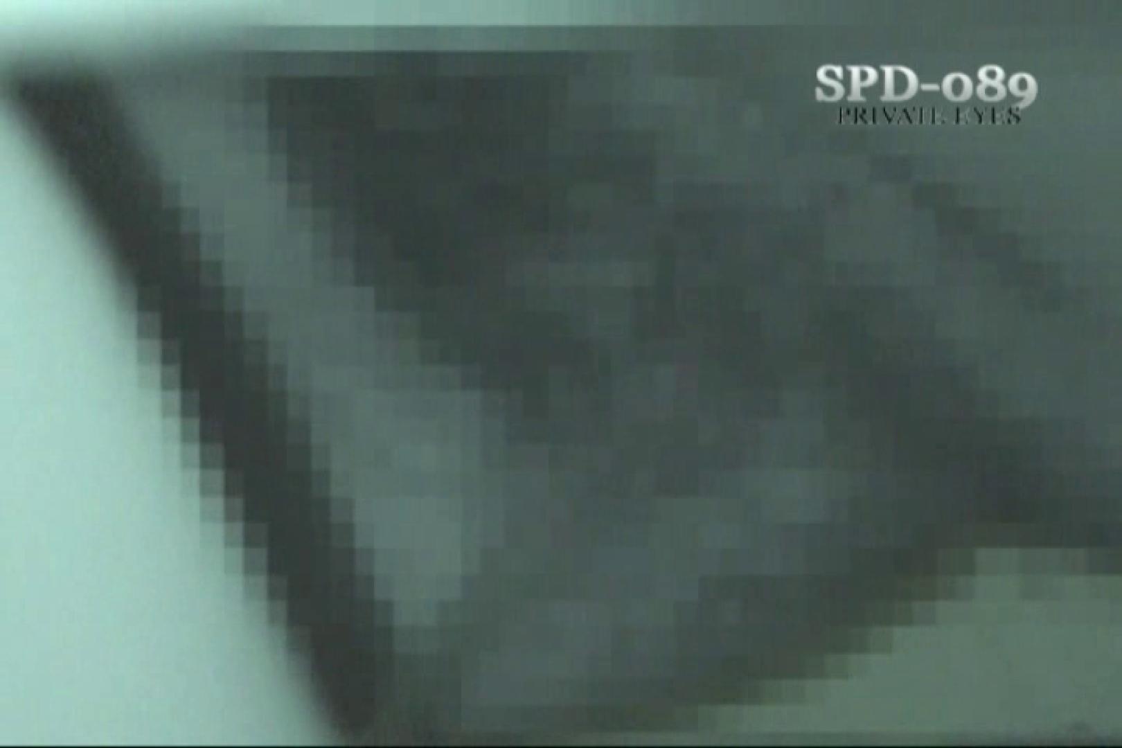 高画質版!SPD-089 厠の隙間 4 厠 | 名作  58pic 13