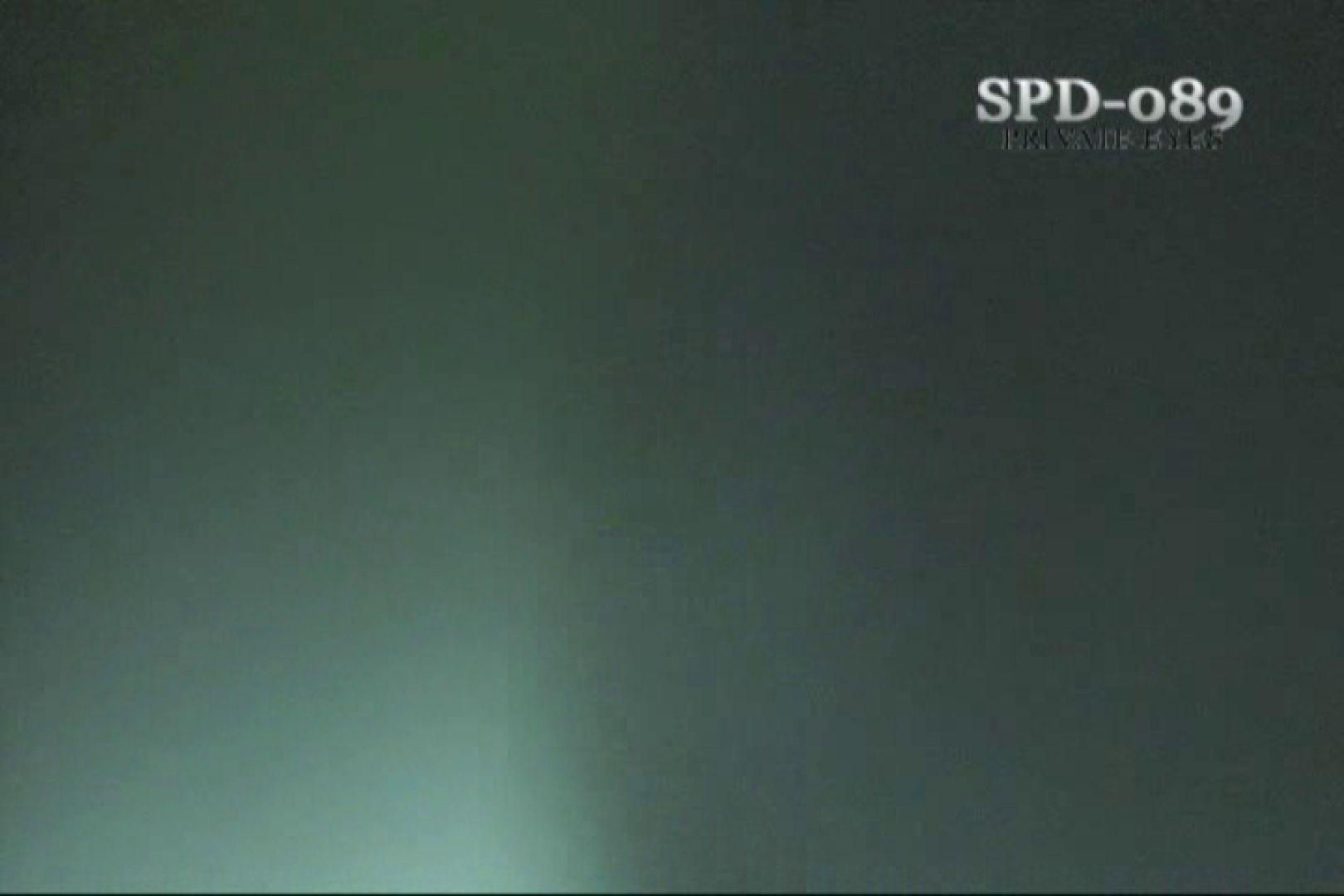 高画質版!SPD-089 厠の隙間 4 厠 | 名作  58pic 19