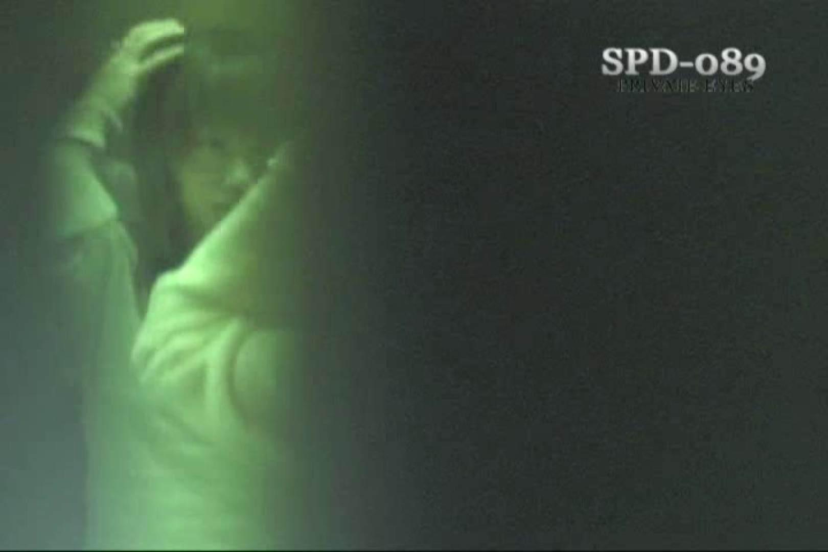 高画質版!SPD-089 厠の隙間 4 厠 | 名作  58pic 22