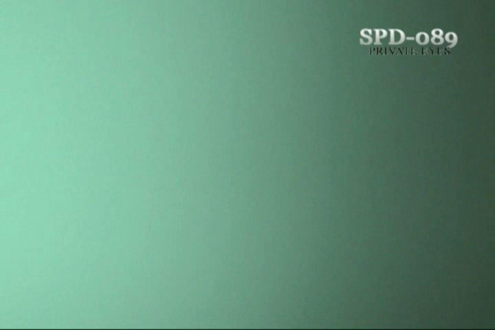 高画質版!SPD-089 厠の隙間 4 厠 | 名作  58pic 34