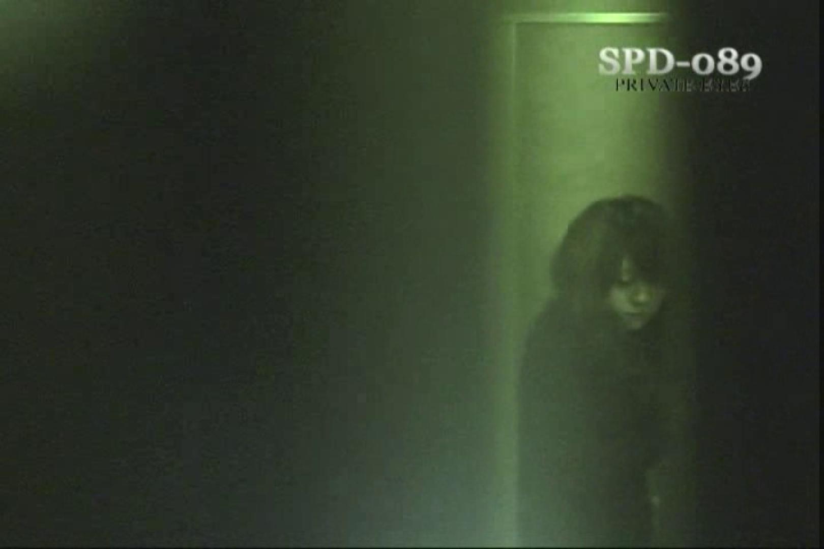 高画質版!SPD-089 厠の隙間 4 厠 | 名作  58pic 35