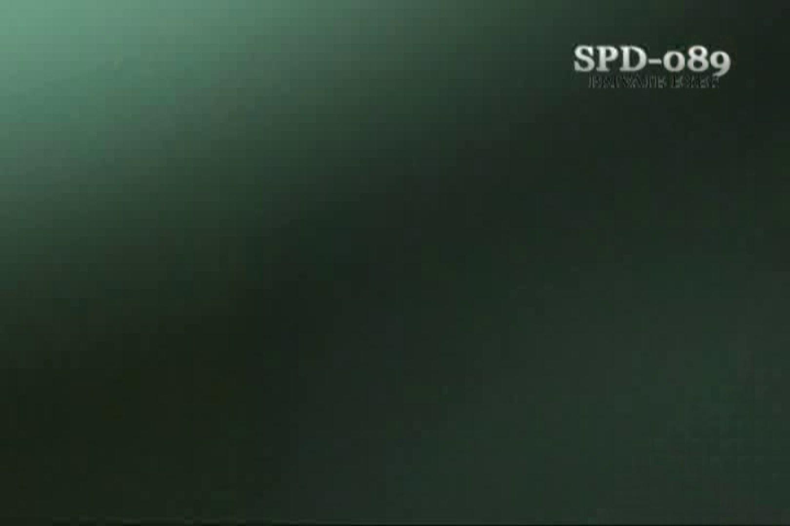 高画質版!SPD-089 厠の隙間 4 厠 | 名作  58pic 45