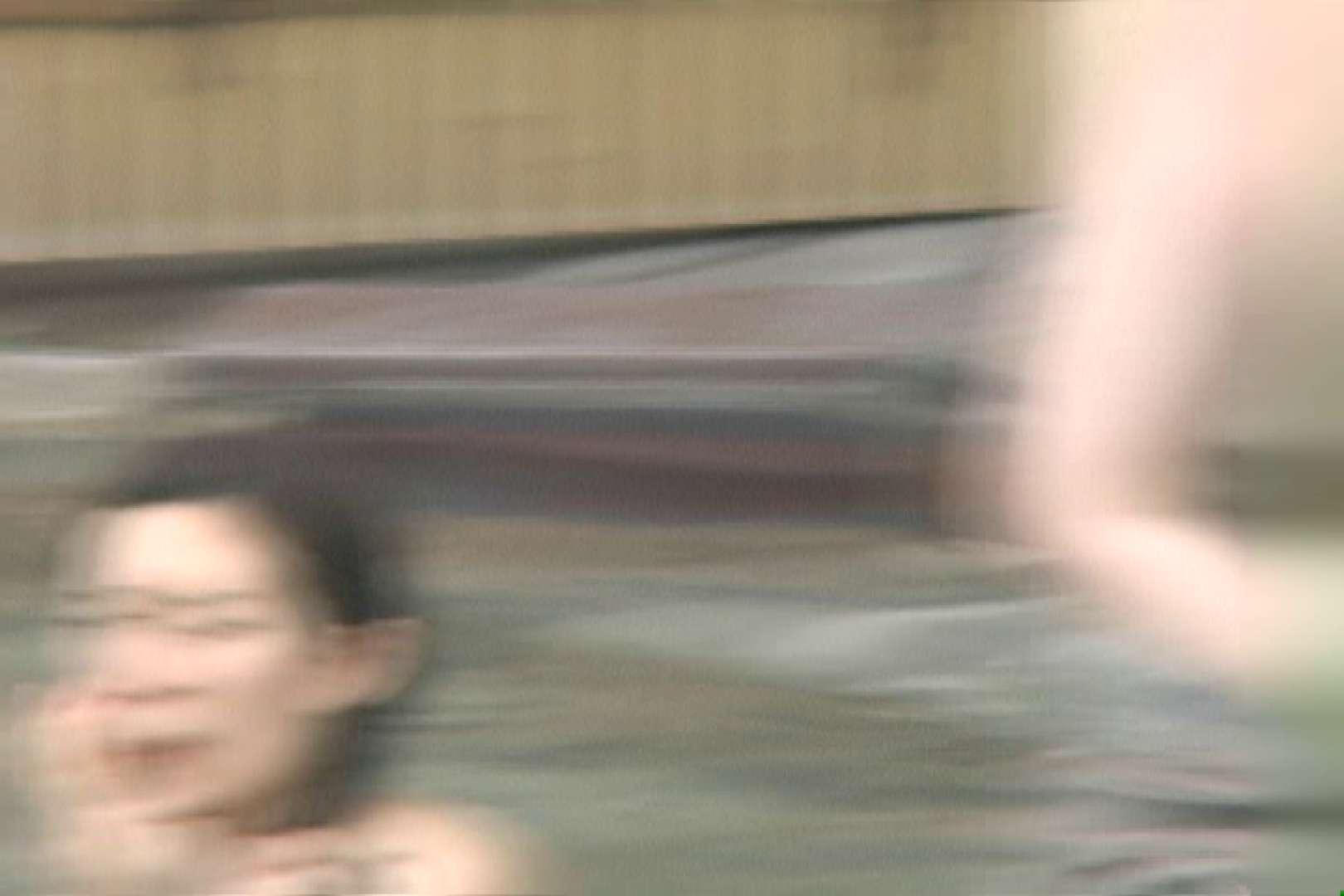 高画質露天女風呂観察 vol.009 Hな乙女 | 望遠  94pic 38