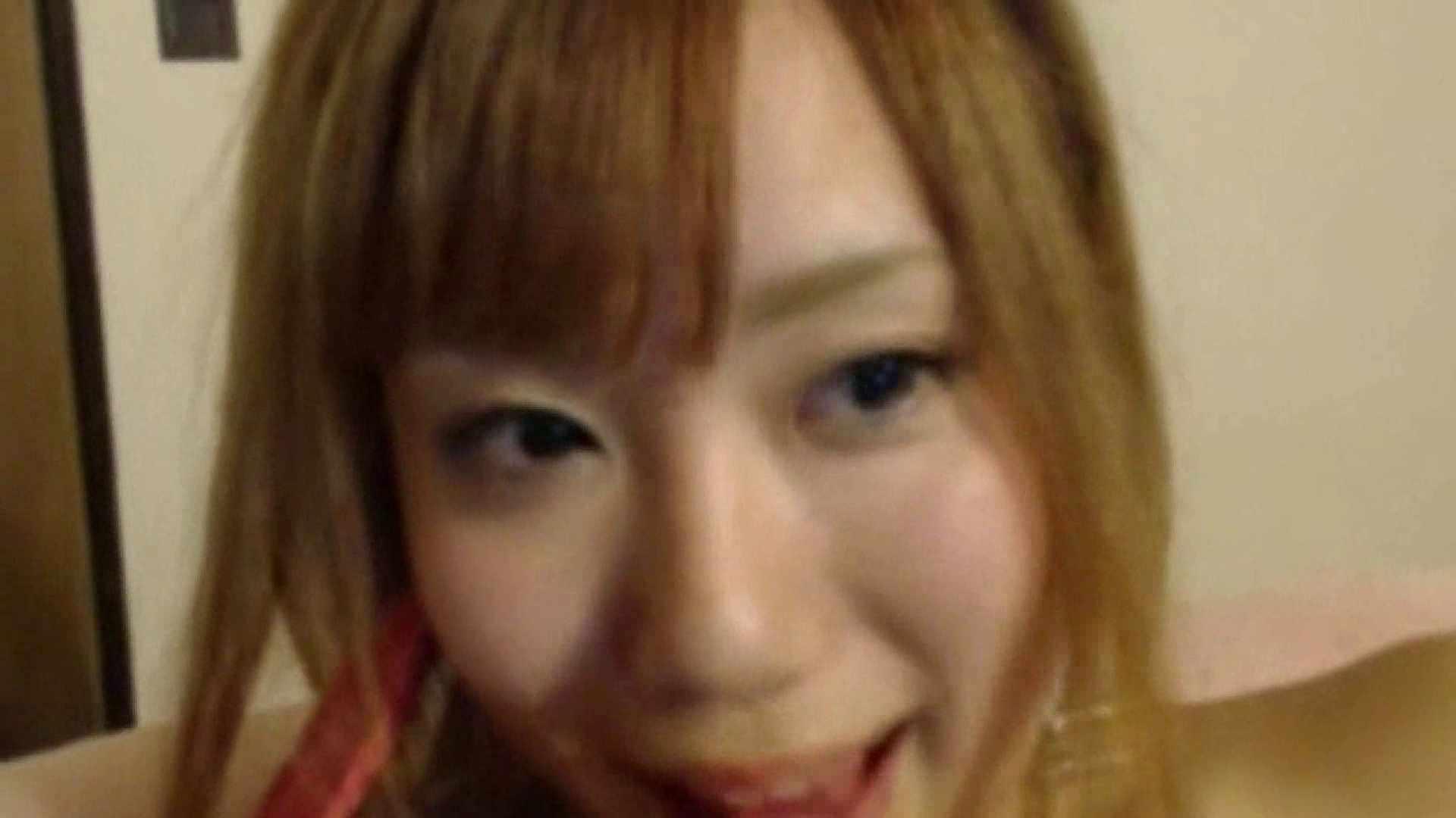S級ギャルのハメ撮り!生チャット!Vol.13前編 HなOL   素人  65pic 62
