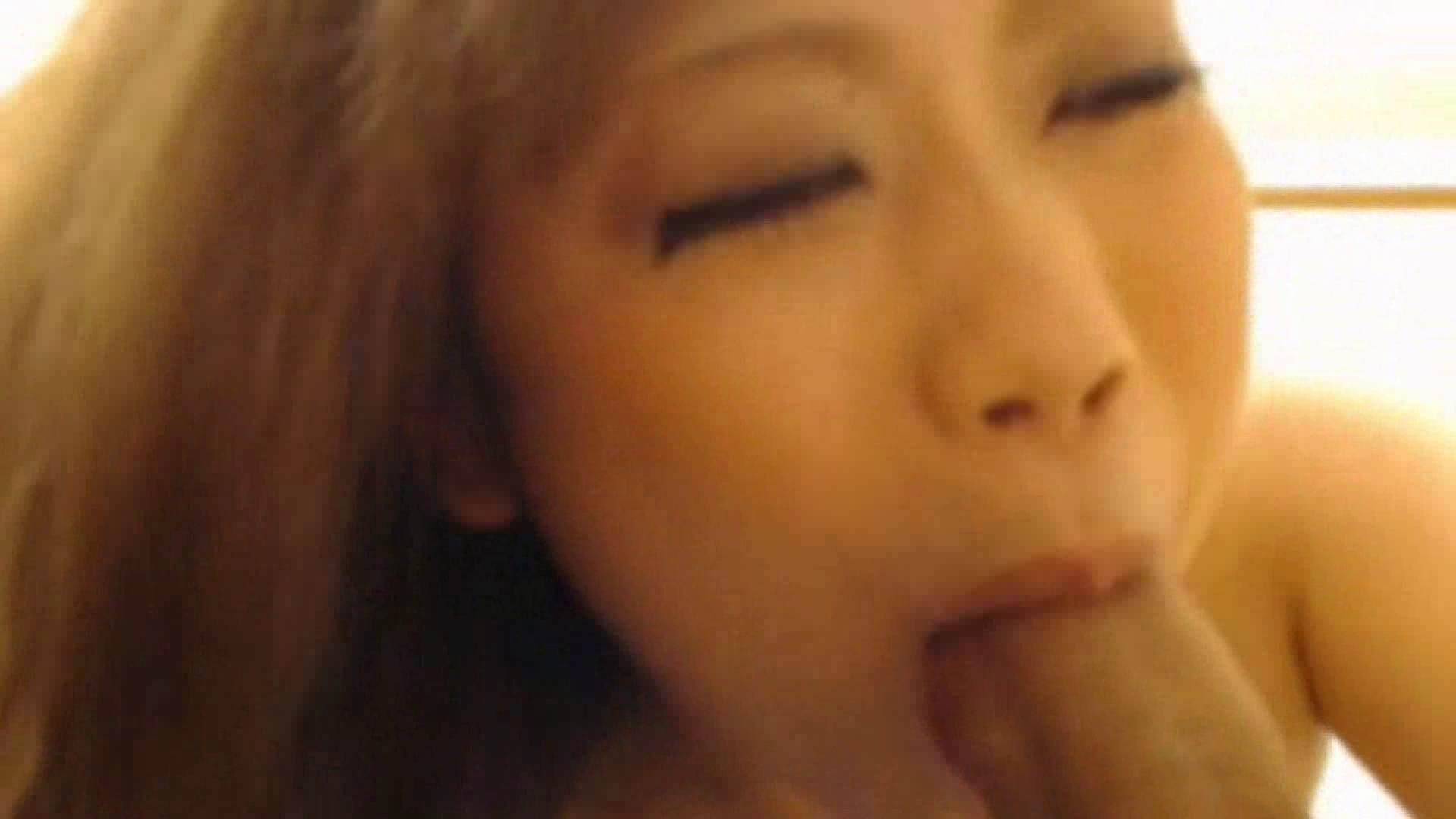 S級ギャルのハメ撮り!生チャット!Vol.15後編 美女   HなOL  55pic 42