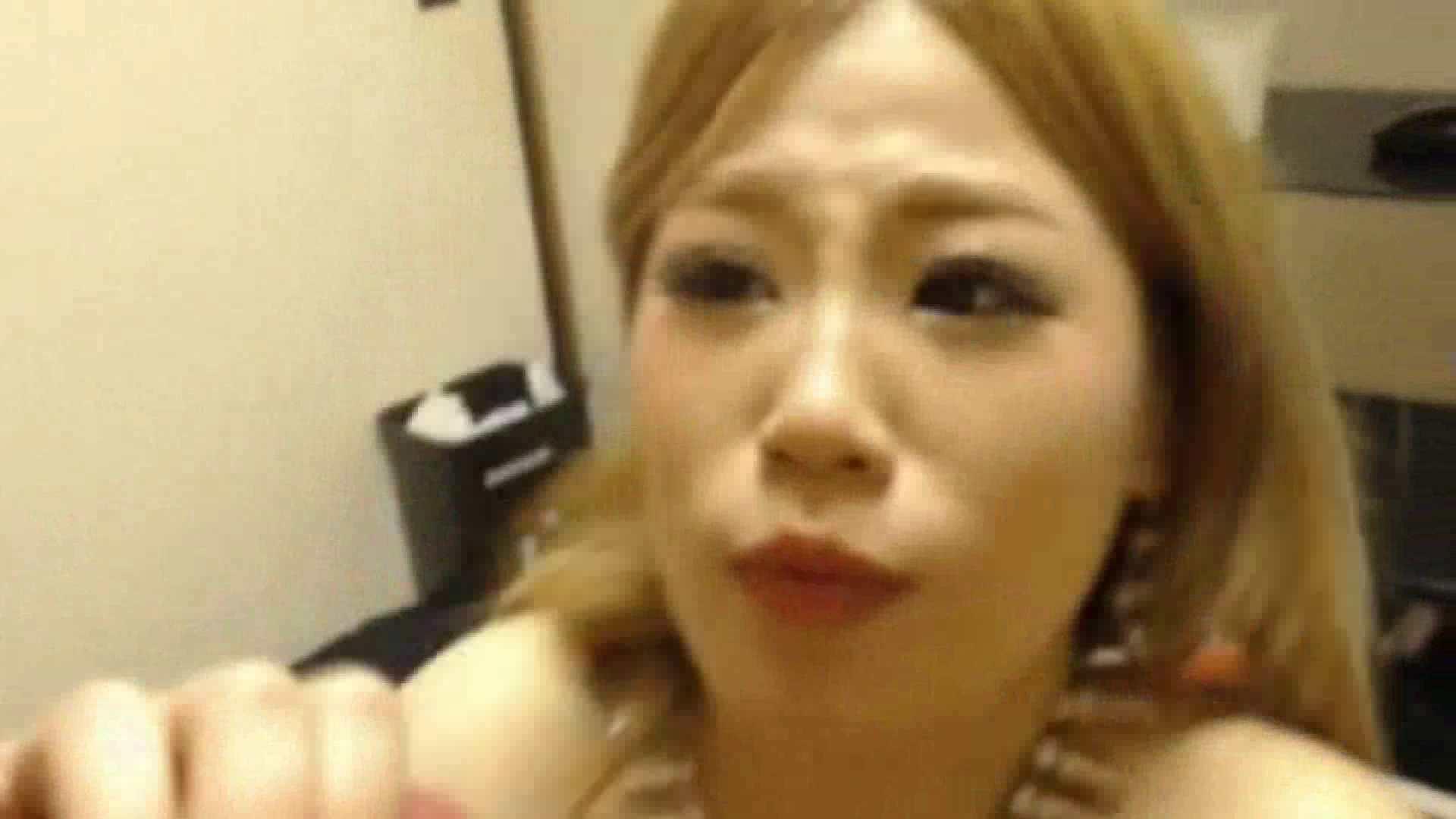 おまんこ:S級ギャルのハメ撮り!生チャット!Vol.16後編:のぞき本舗 中村屋