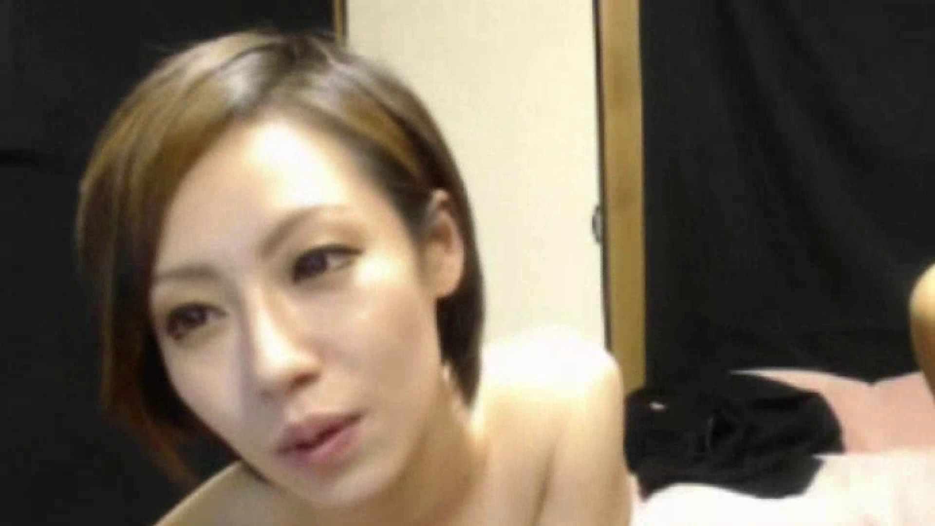 S級ギャルのハメ撮り!生チャット!Vol.23前編 美女   HなOL  79pic 16
