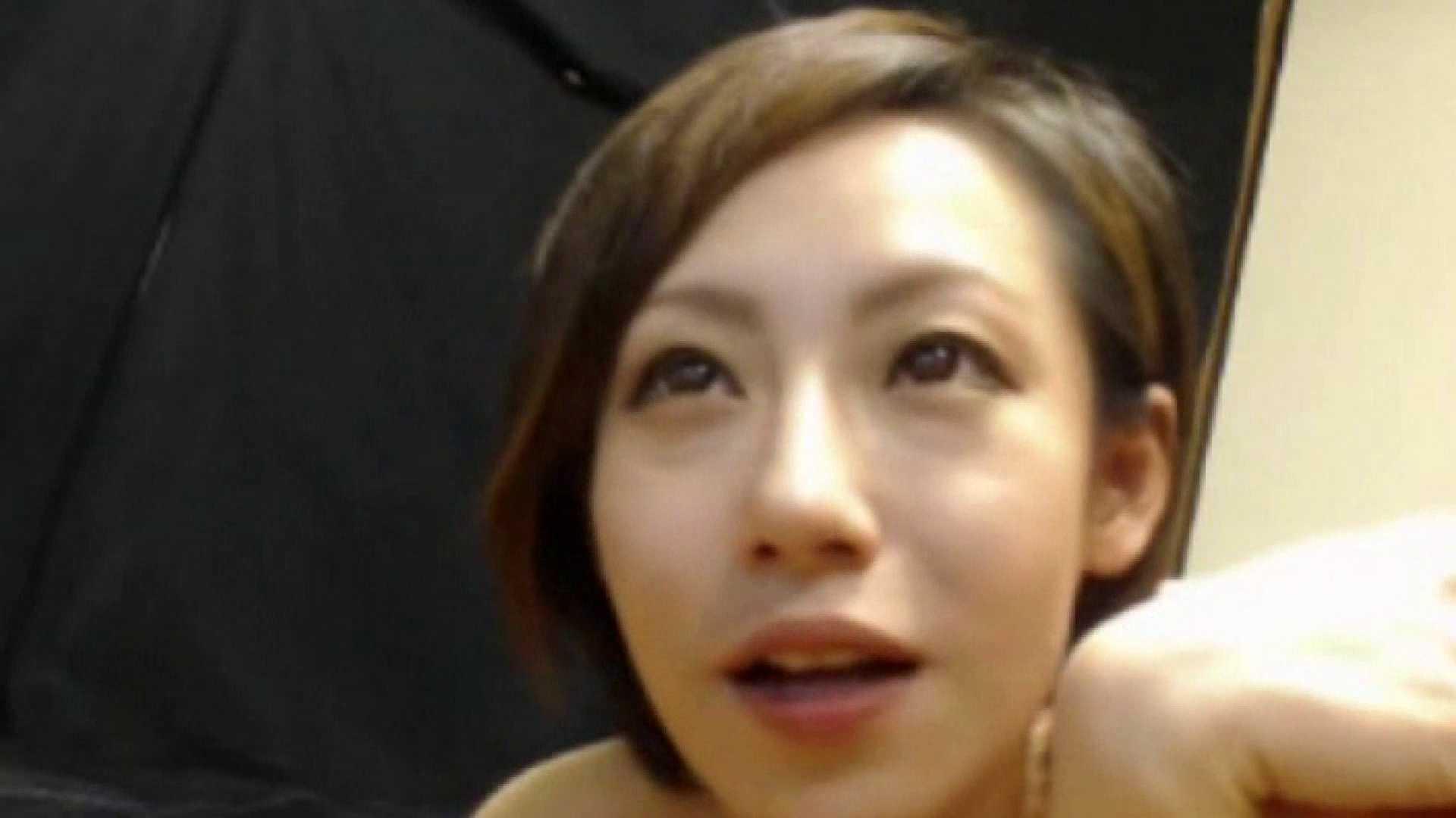 S級ギャルのハメ撮り!生チャット!Vol.23前編 美女   HなOL  79pic 41