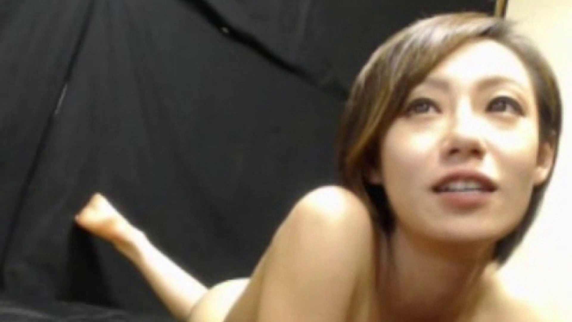S級ギャルのハメ撮り!生チャット!Vol.23前編 美女   HなOL  79pic 42