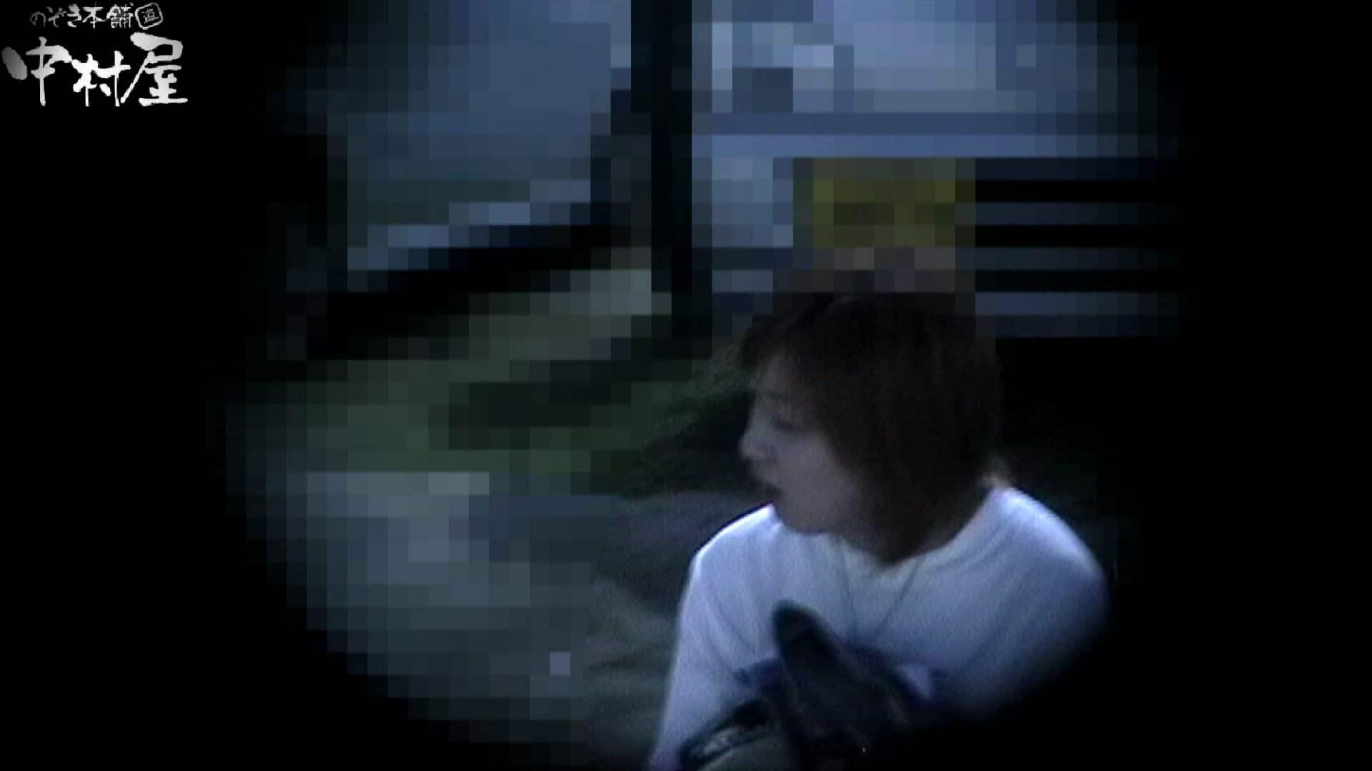 No.41 陰茎から滴り落ちる水滴 接写 | 0  96pic 3