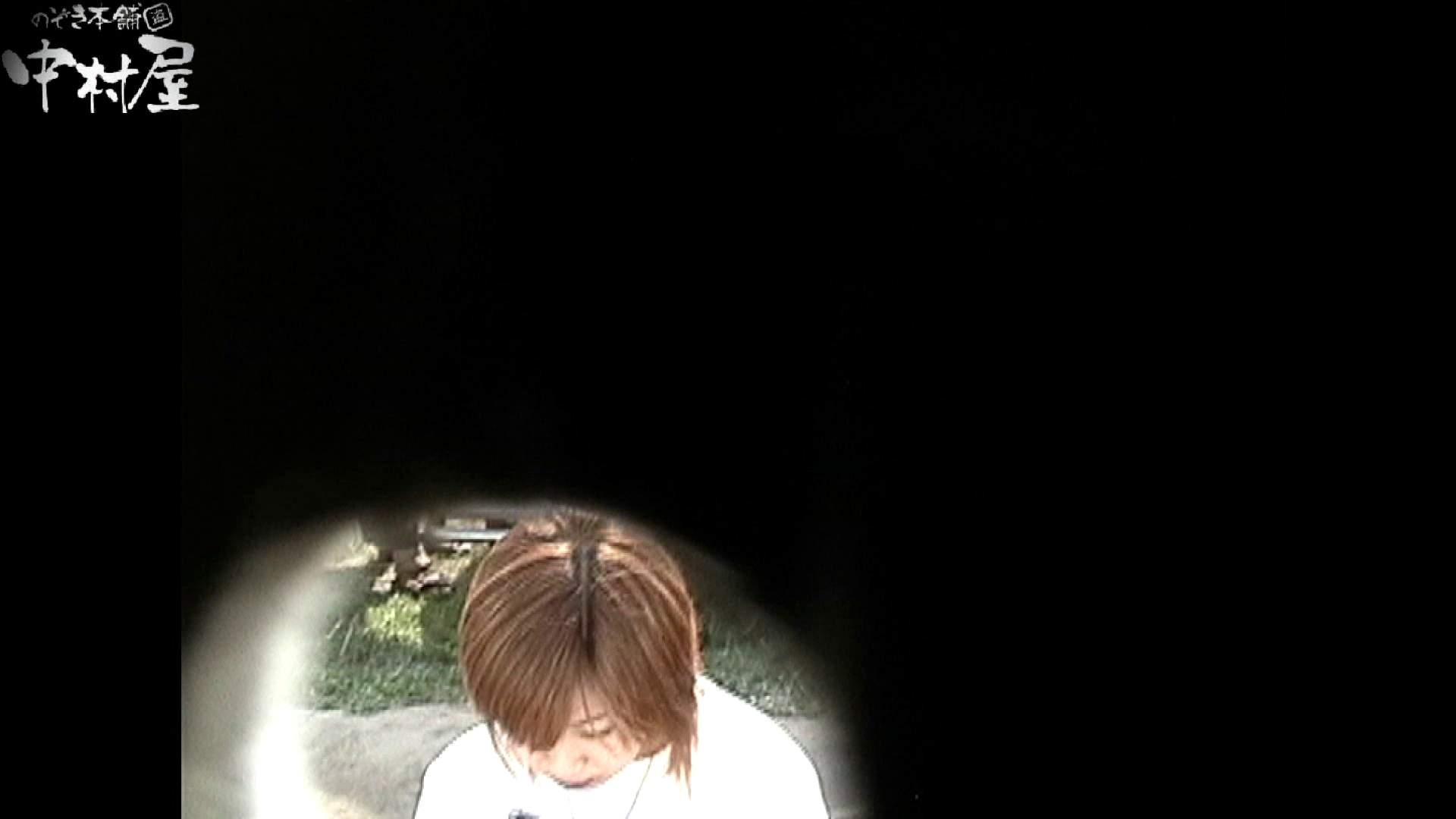 No.41 陰茎から滴り落ちる水滴 接写 | 0  96pic 17