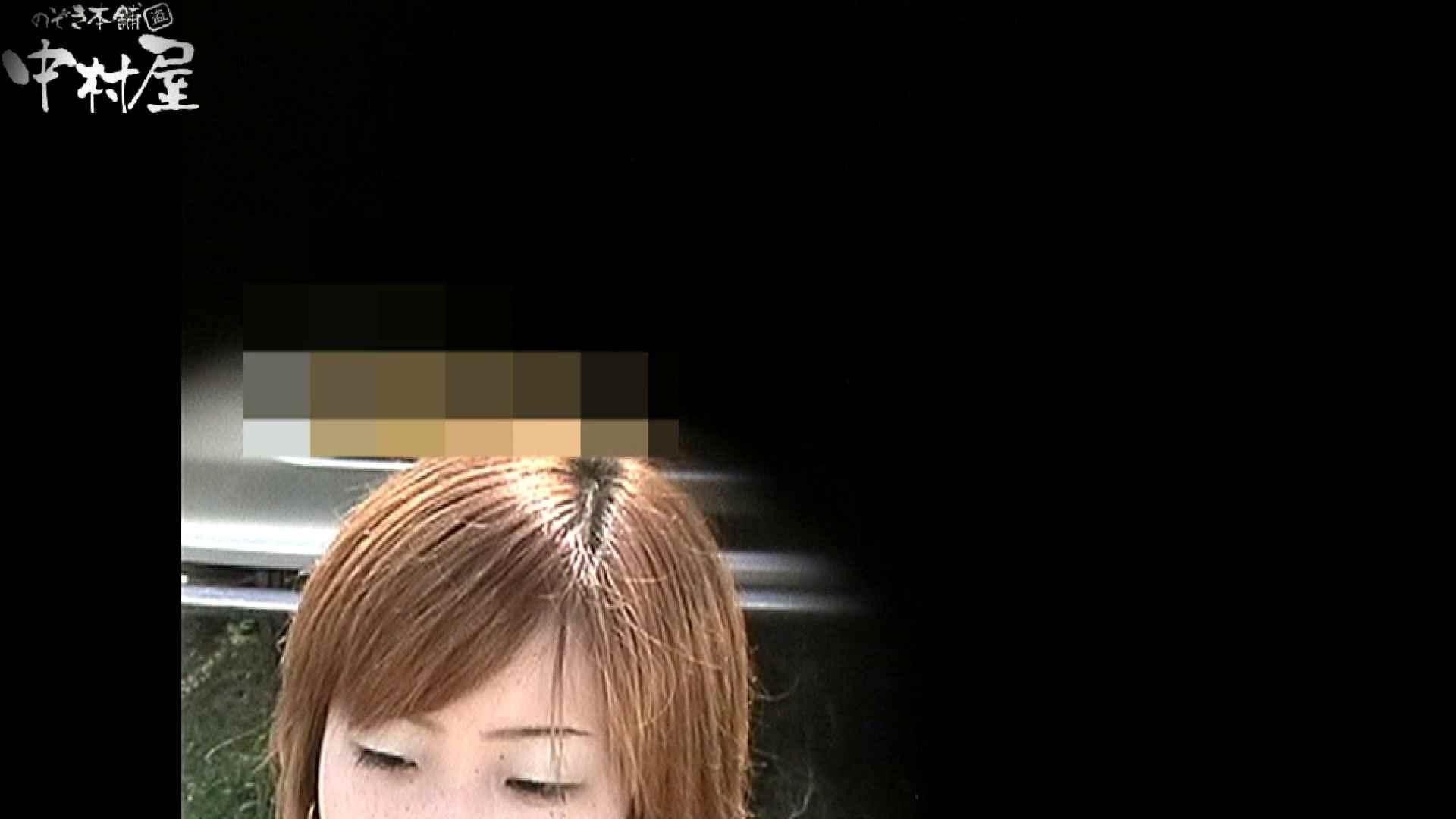 No.41 陰茎から滴り落ちる水滴 接写 | 0  96pic 34