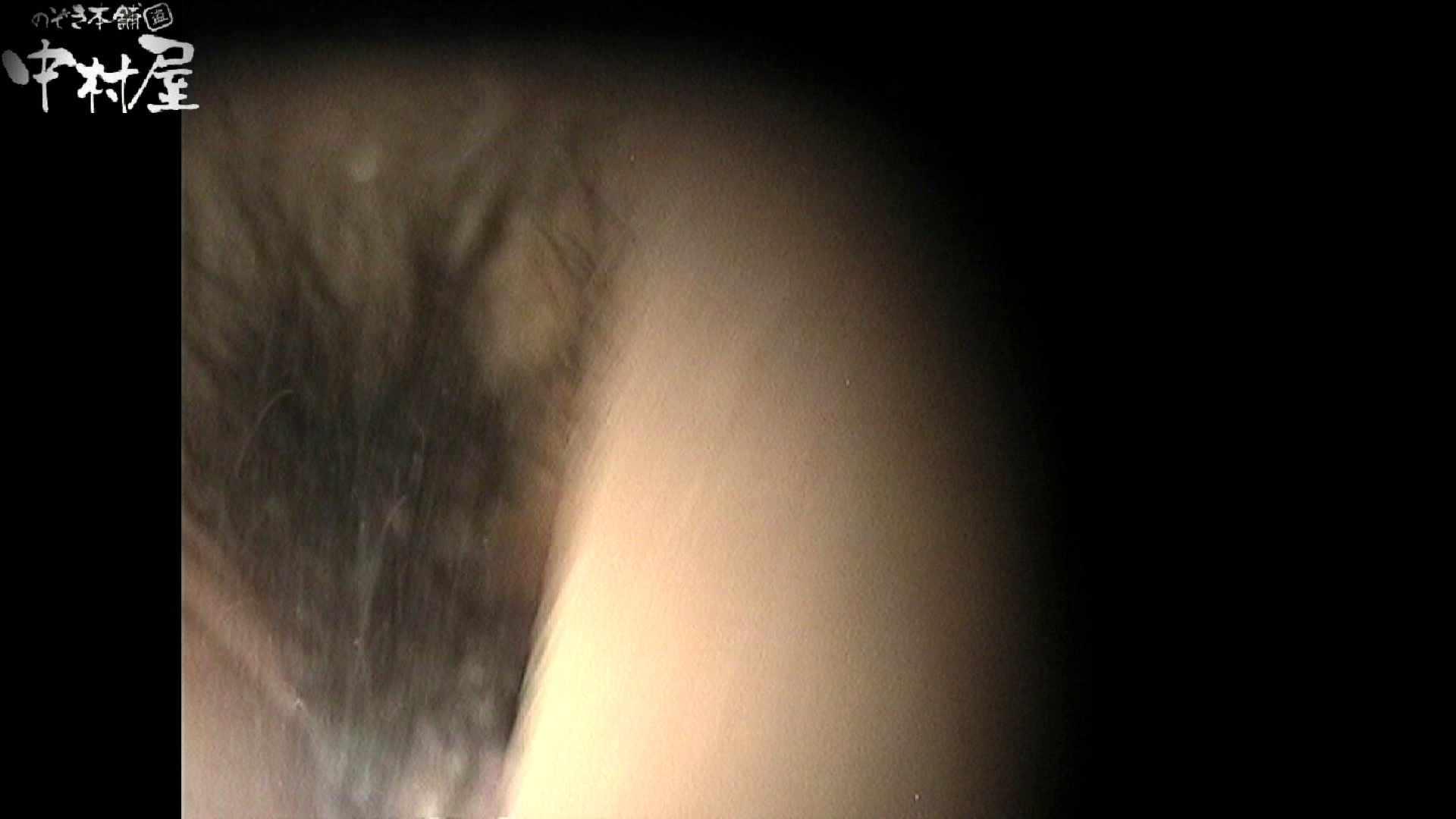 No.41 陰茎から滴り落ちる水滴 接写 | 0  96pic 63
