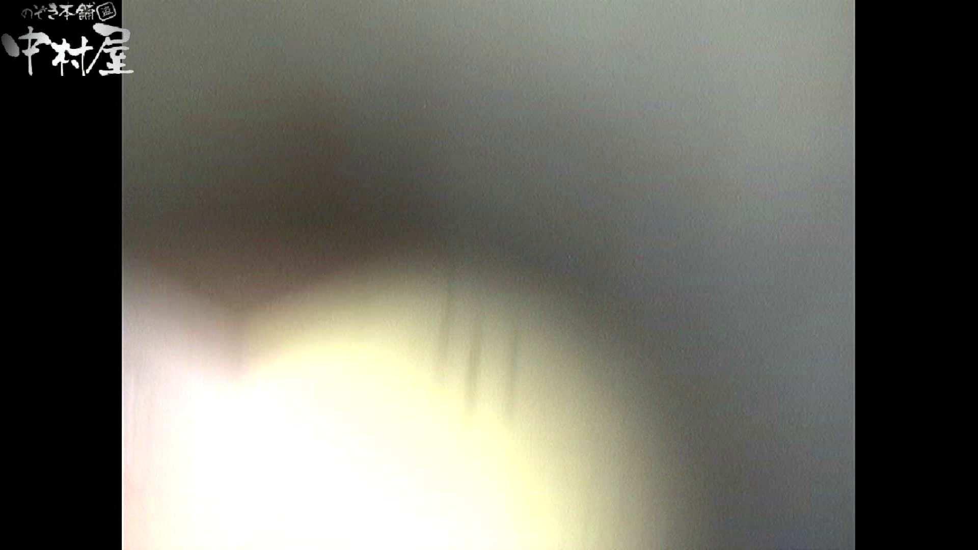No.41 陰茎から滴り落ちる水滴 接写 | 0  96pic 66