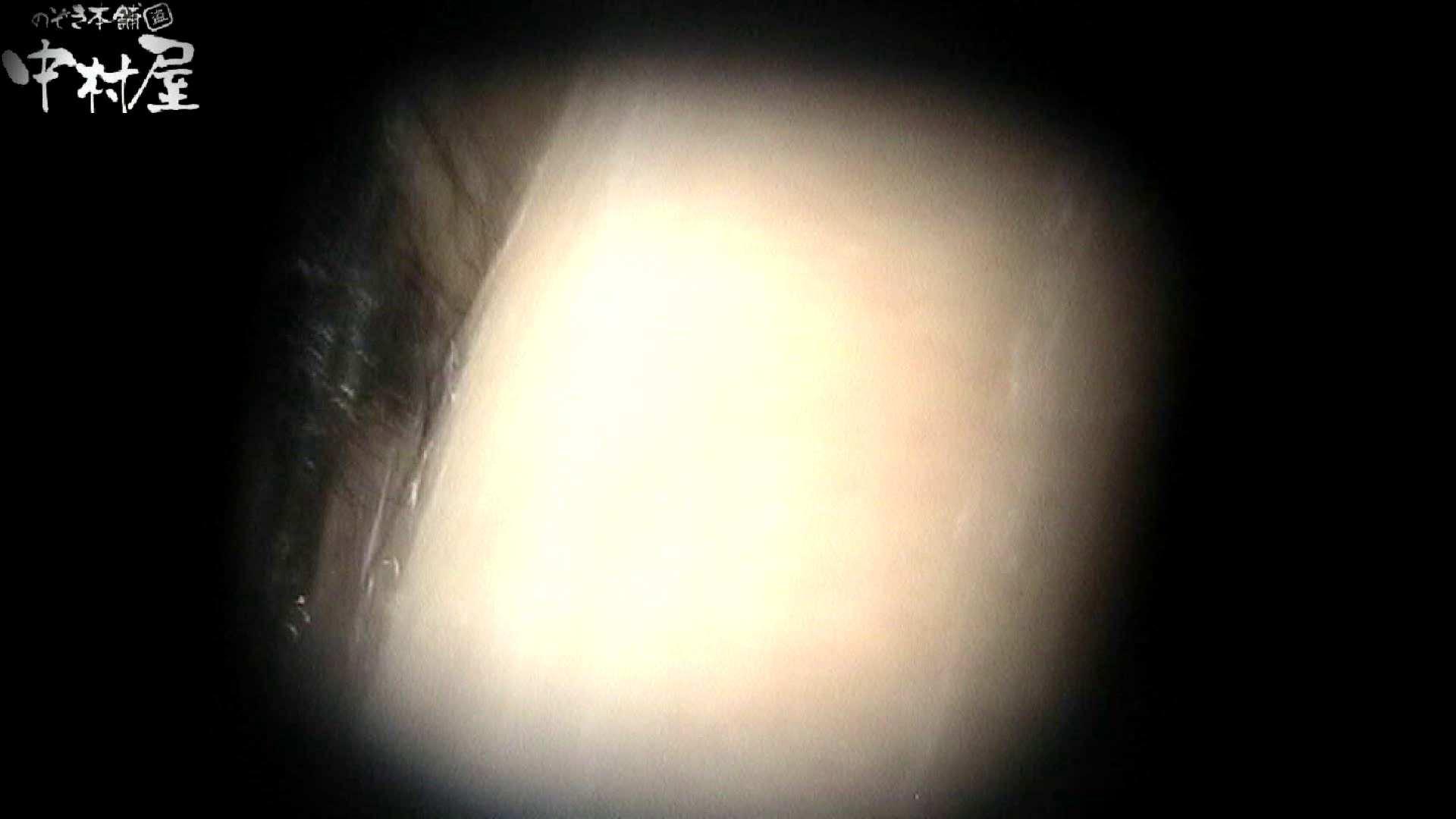 No.41 陰茎から滴り落ちる水滴 接写 | 0  96pic 72