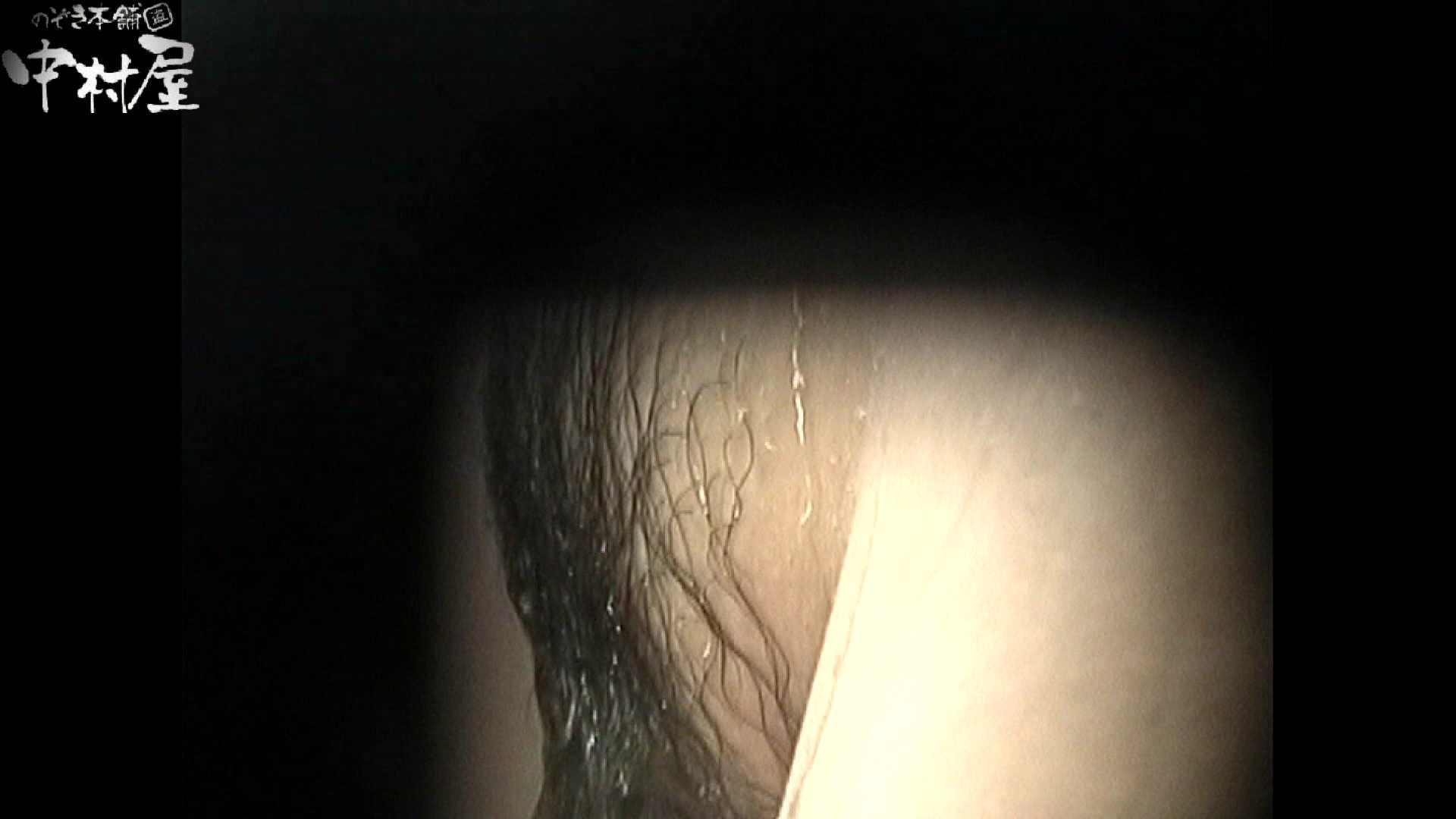 No.41 陰茎から滴り落ちる水滴 接写 | 0  96pic 73