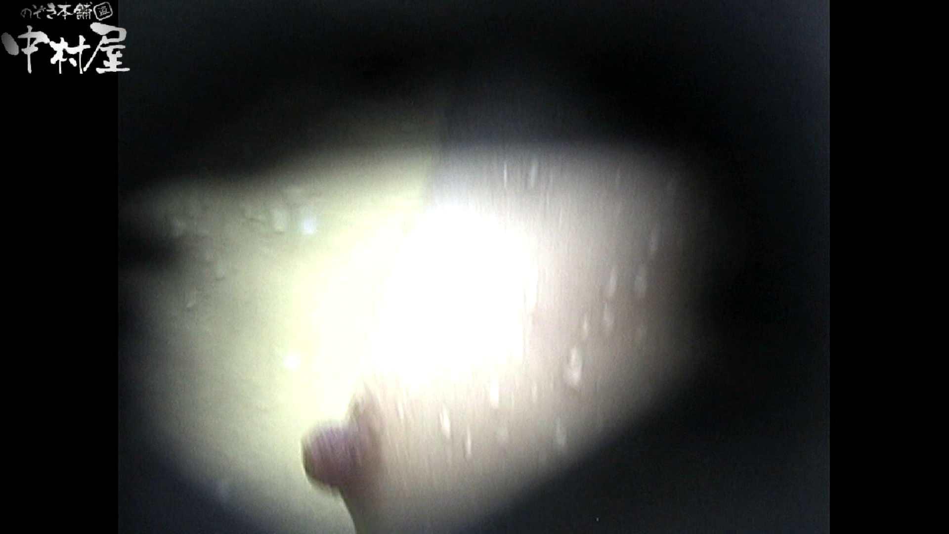 No.41 陰茎から滴り落ちる水滴 接写 | 0  96pic 85