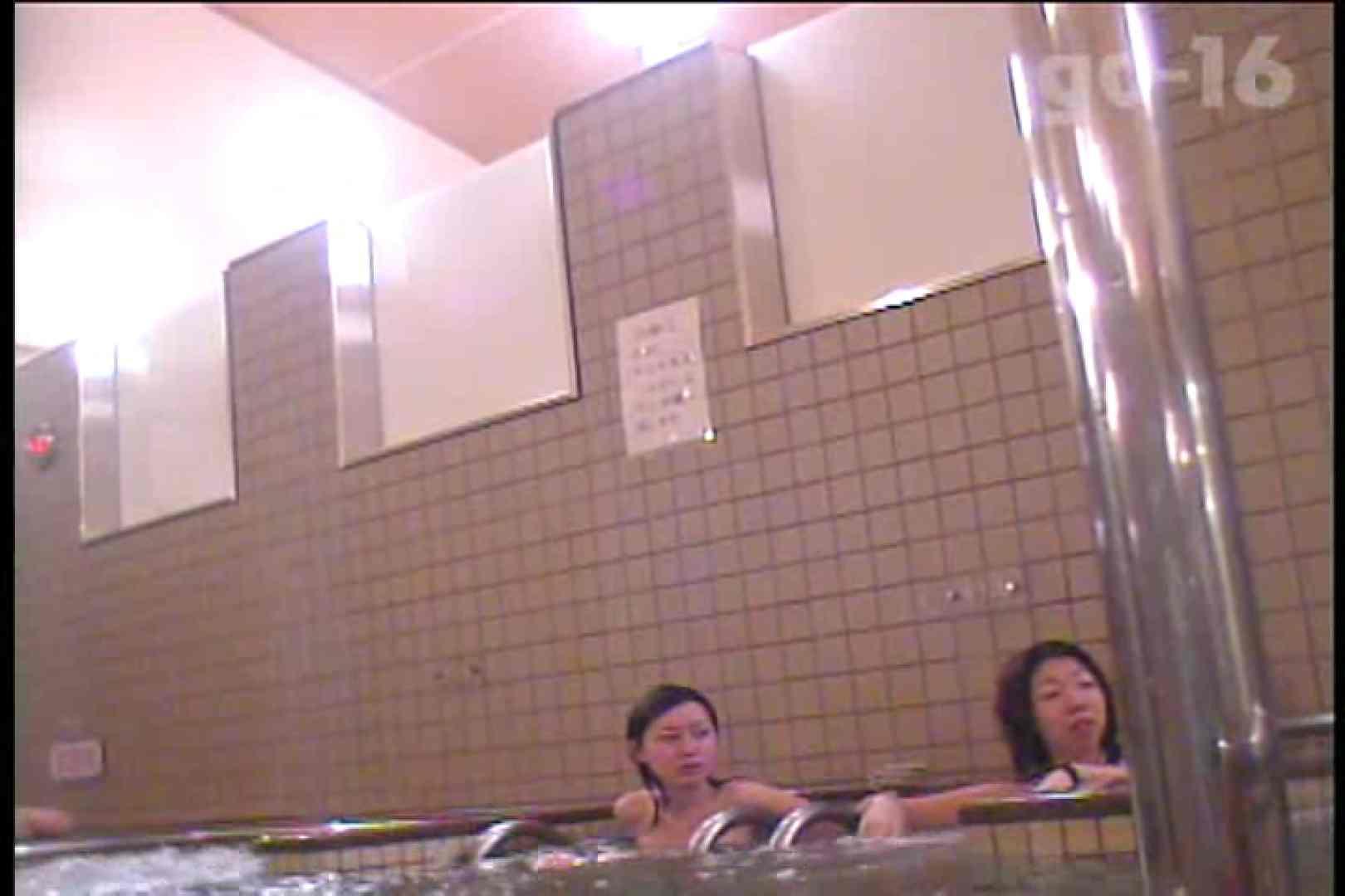 厳選潜入女風呂 No.16 盗撮   女風呂  63pic 31