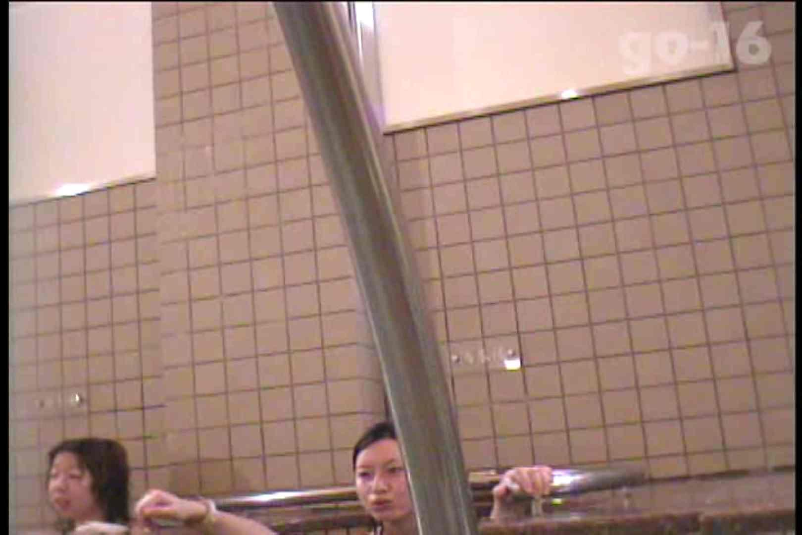 厳選潜入女風呂 No.16 盗撮   女風呂  63pic 33