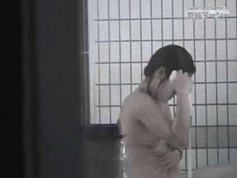 只野男さんの乙女達の楽園7 盗撮 | Hな乙女  88pic 11
