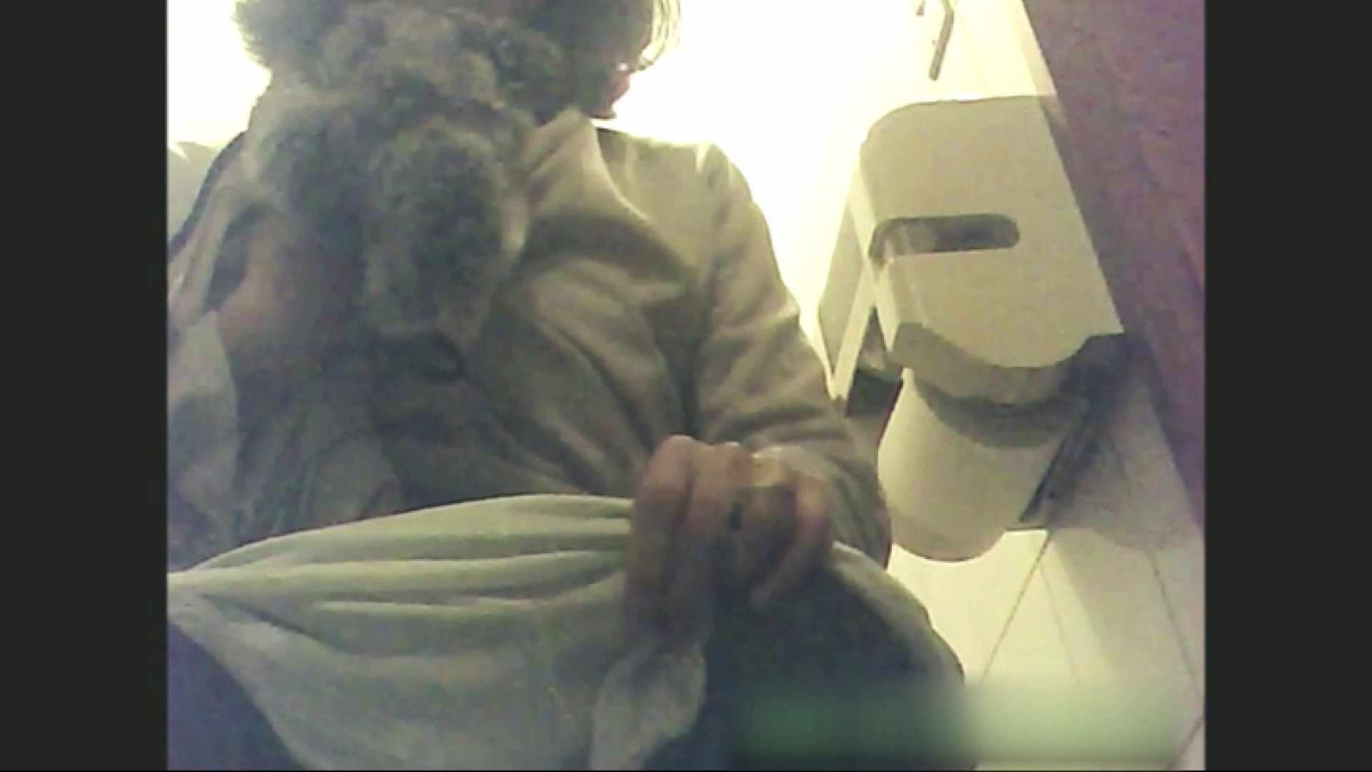 ティーンガールのトイレ覗き‼vol.06 Hなお姉さん | ティーンガール  99pic 96