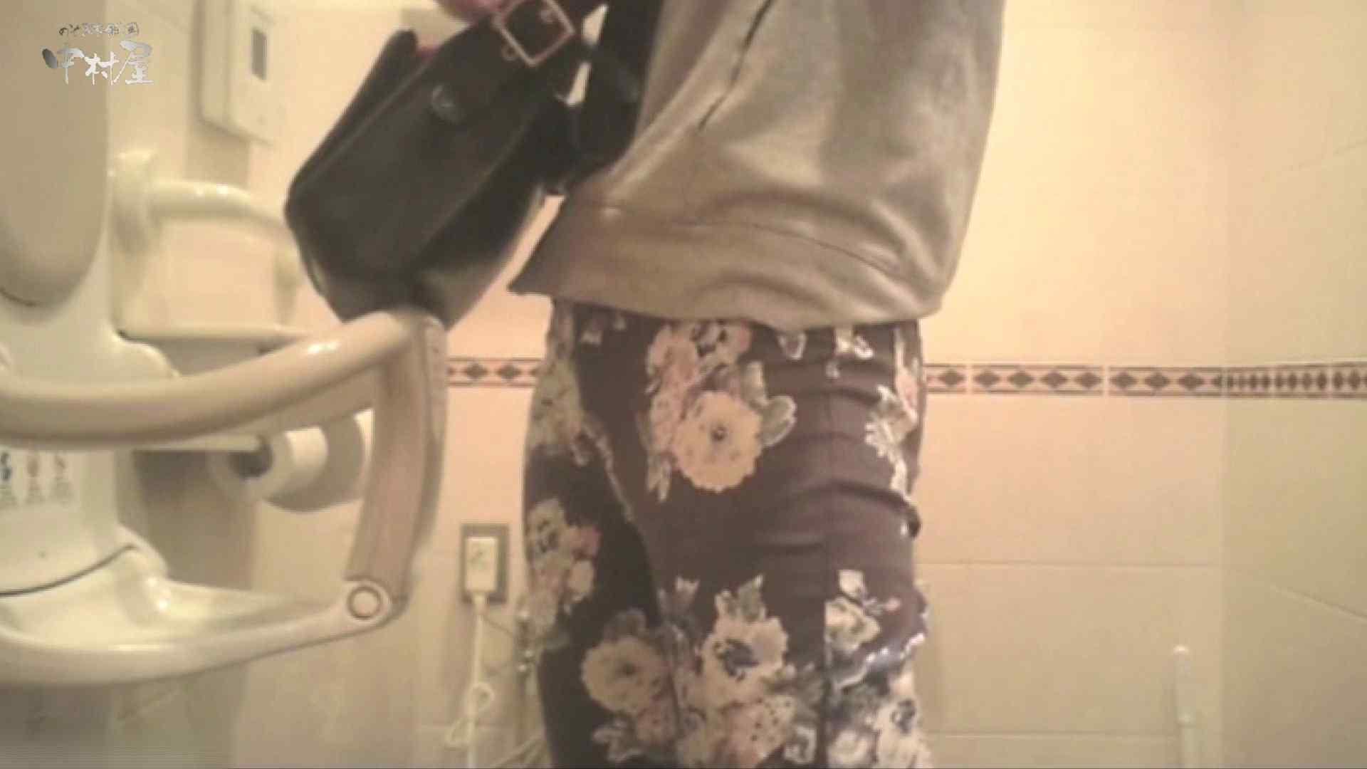 ティーンガールのトイレ覗き‼vol.13 HなOL   ティーンガール  105pic 2