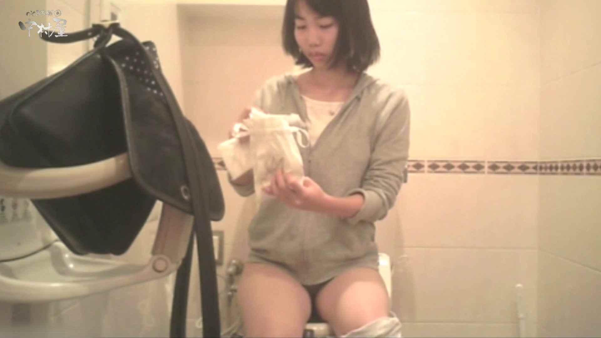 ティーンガールのトイレ覗き‼vol.13 HなOL   ティーンガール  105pic 33