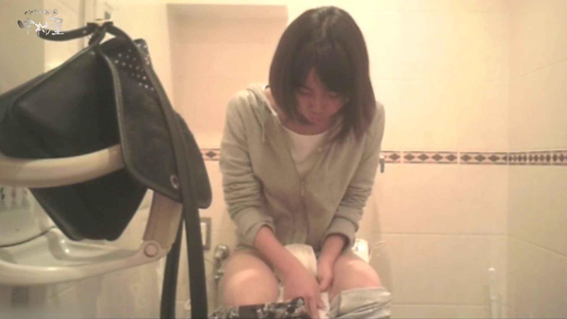 ティーンガールのトイレ覗き‼vol.13 HなOL   ティーンガール  105pic 41