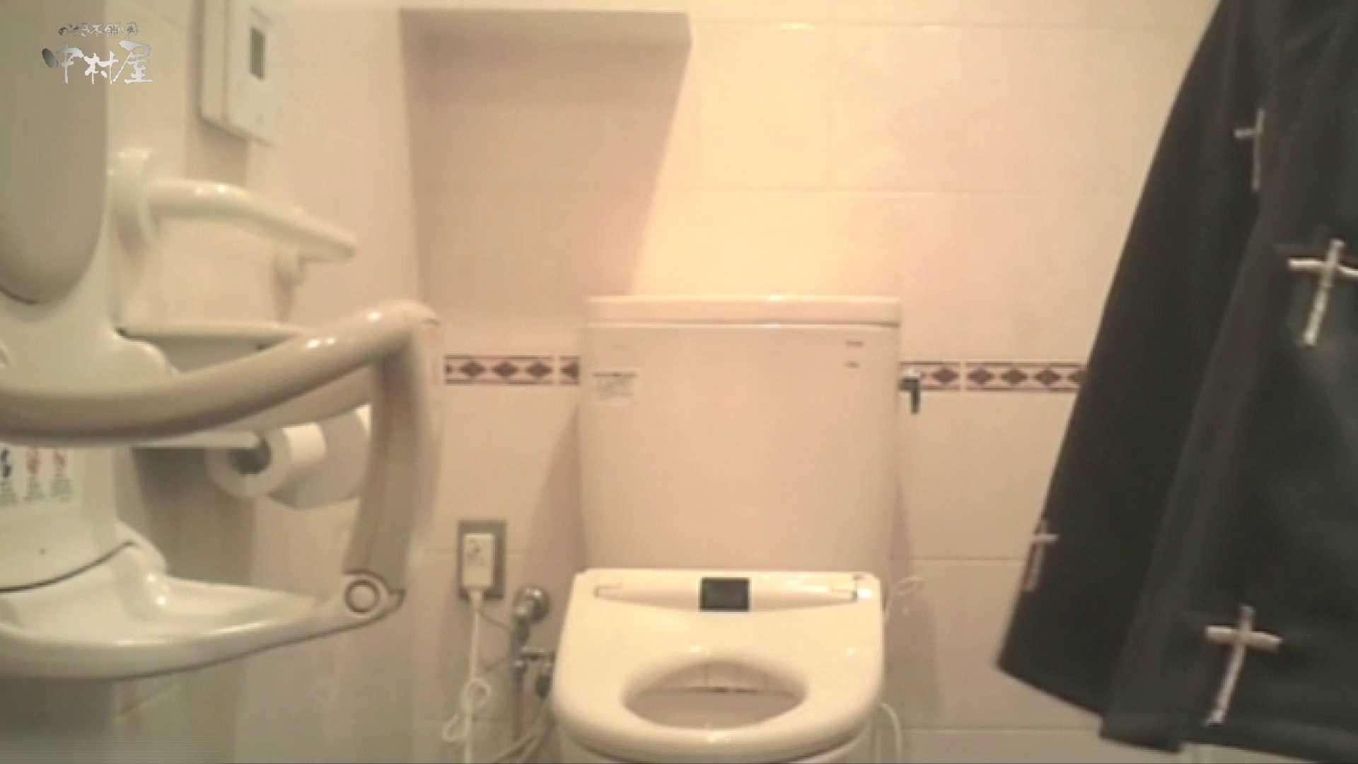 ティーンガールのトイレ覗き‼vol.13 HなOL   ティーンガール  105pic 84