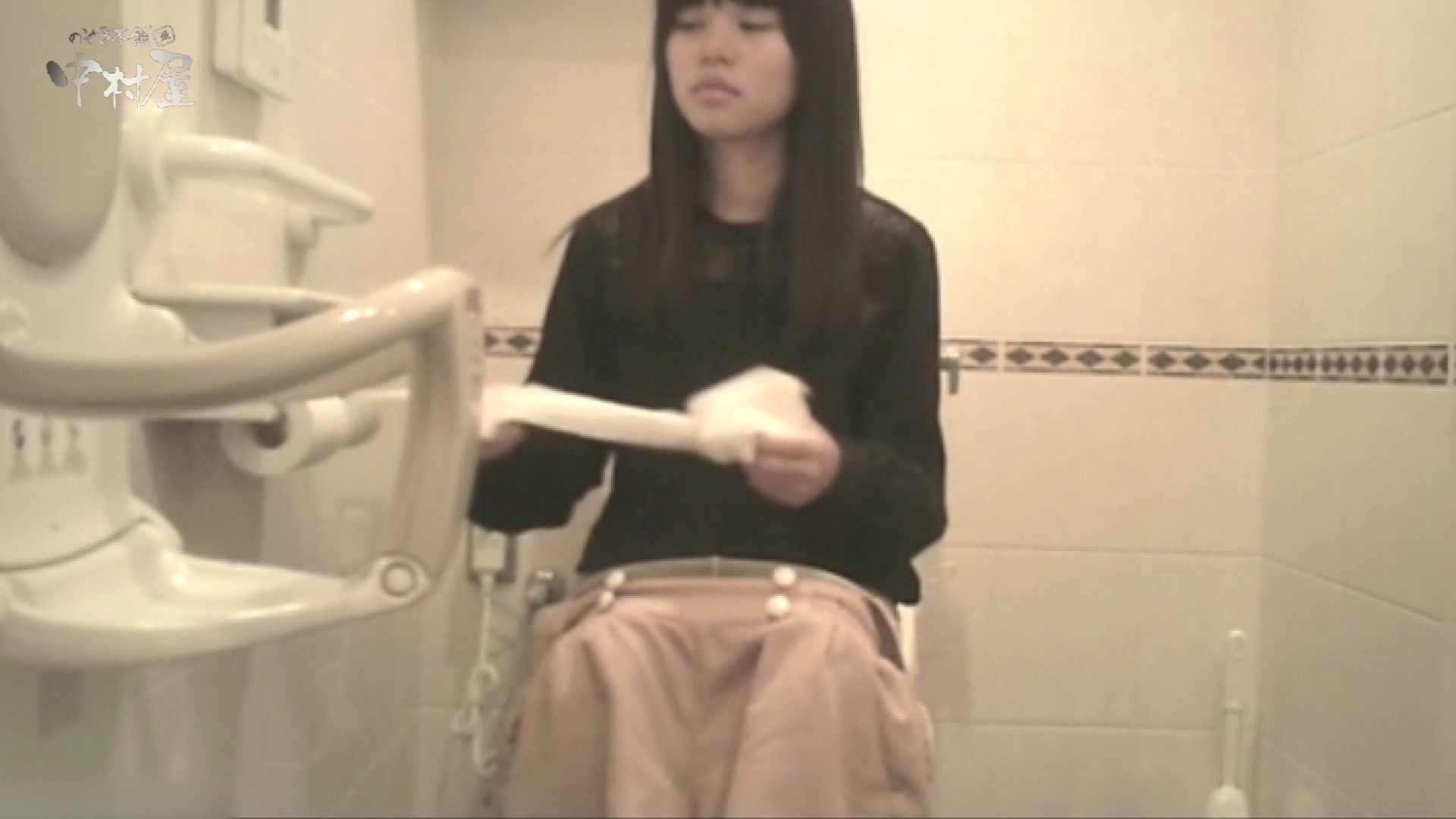 ティーンガールのトイレ覗き‼vol.21 Hな女子大生 | トイレ  62pic 18
