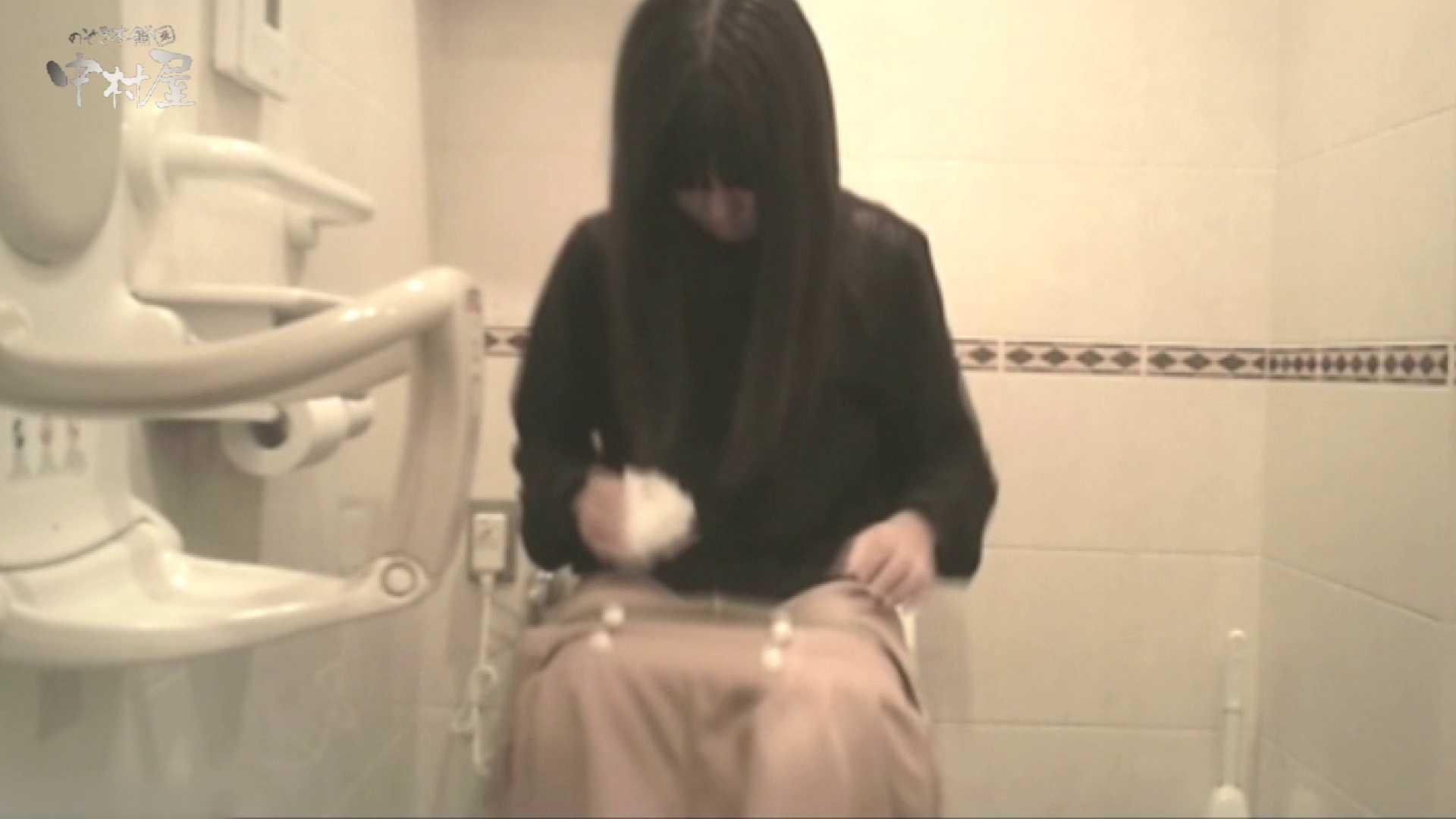 ティーンガールのトイレ覗き‼vol.21 Hな女子大生 | トイレ  62pic 21