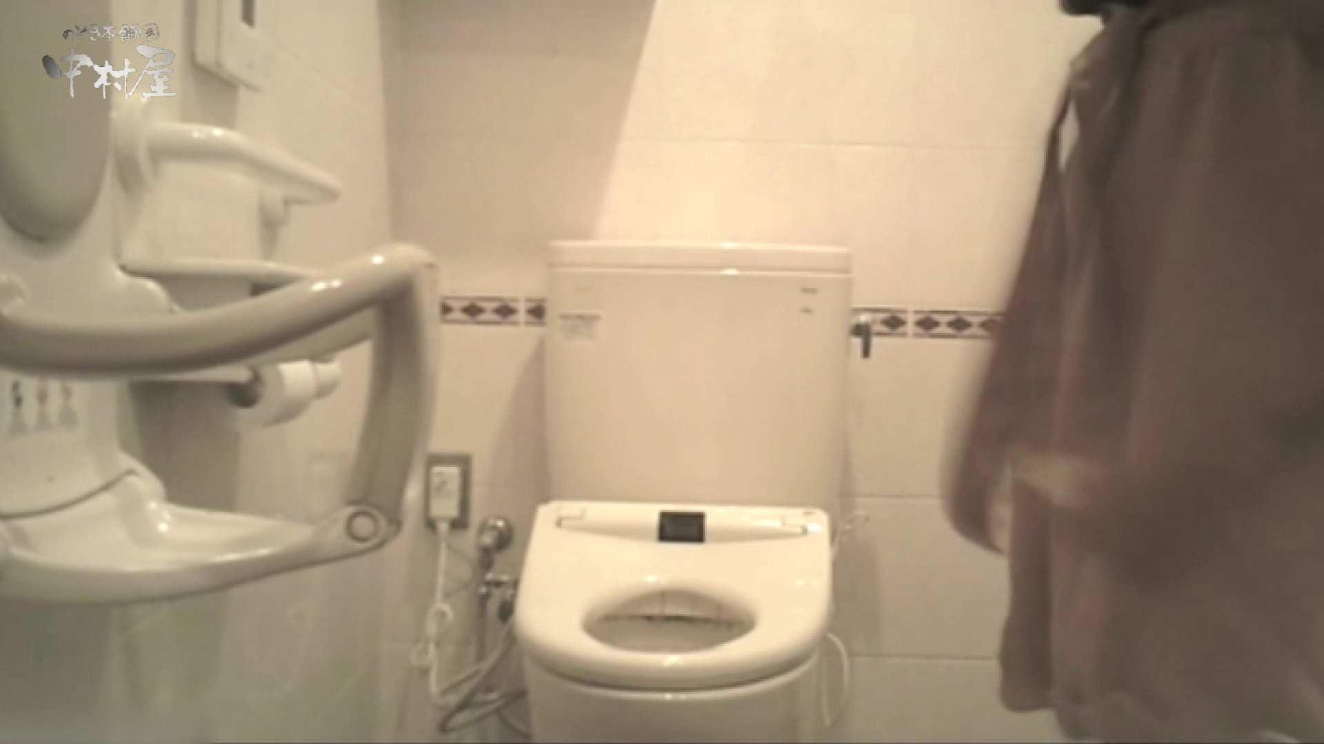 ティーンガールのトイレ覗き‼vol.21 Hな女子大生 | トイレ  62pic 26