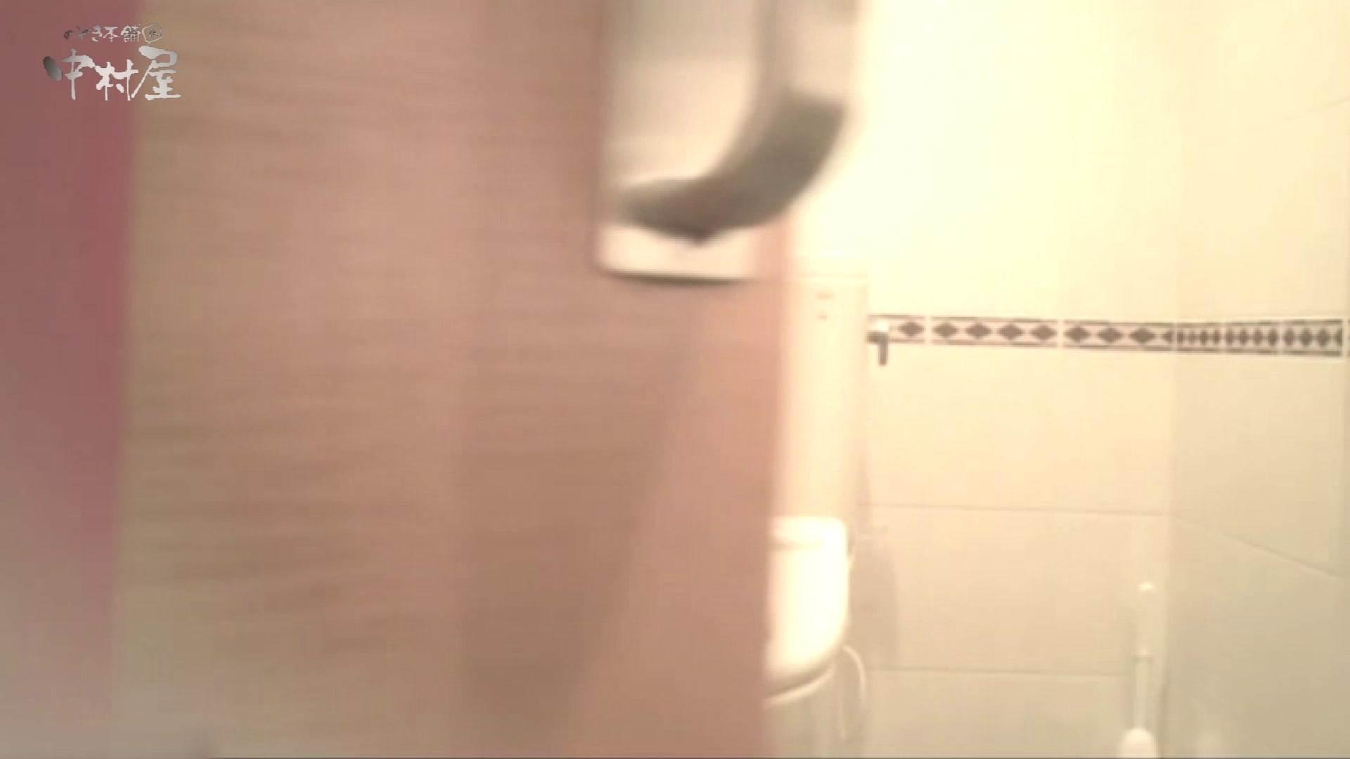 ティーンガールのトイレ覗き‼vol.21 Hな女子大生 | トイレ  62pic 32