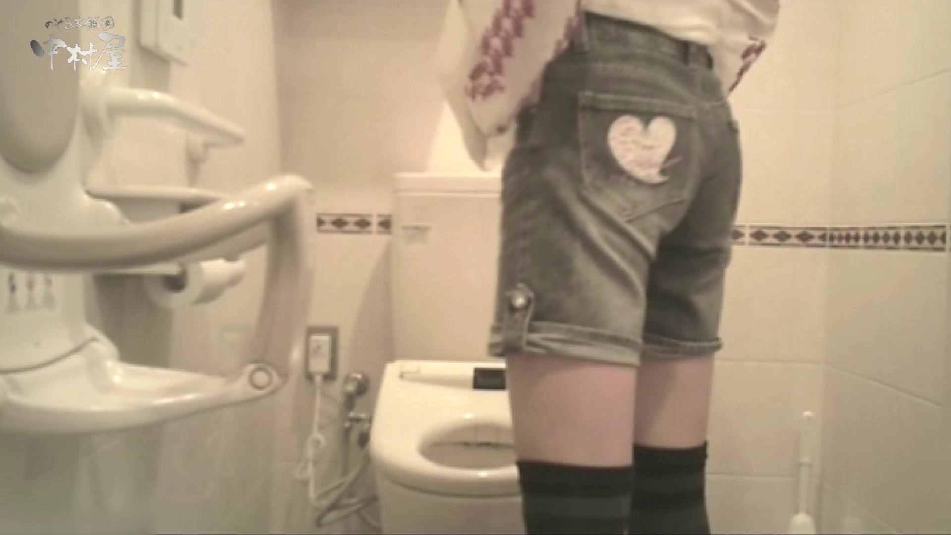 ティーンガールのトイレ覗き‼vol.21 Hな女子大生 | トイレ  62pic 34