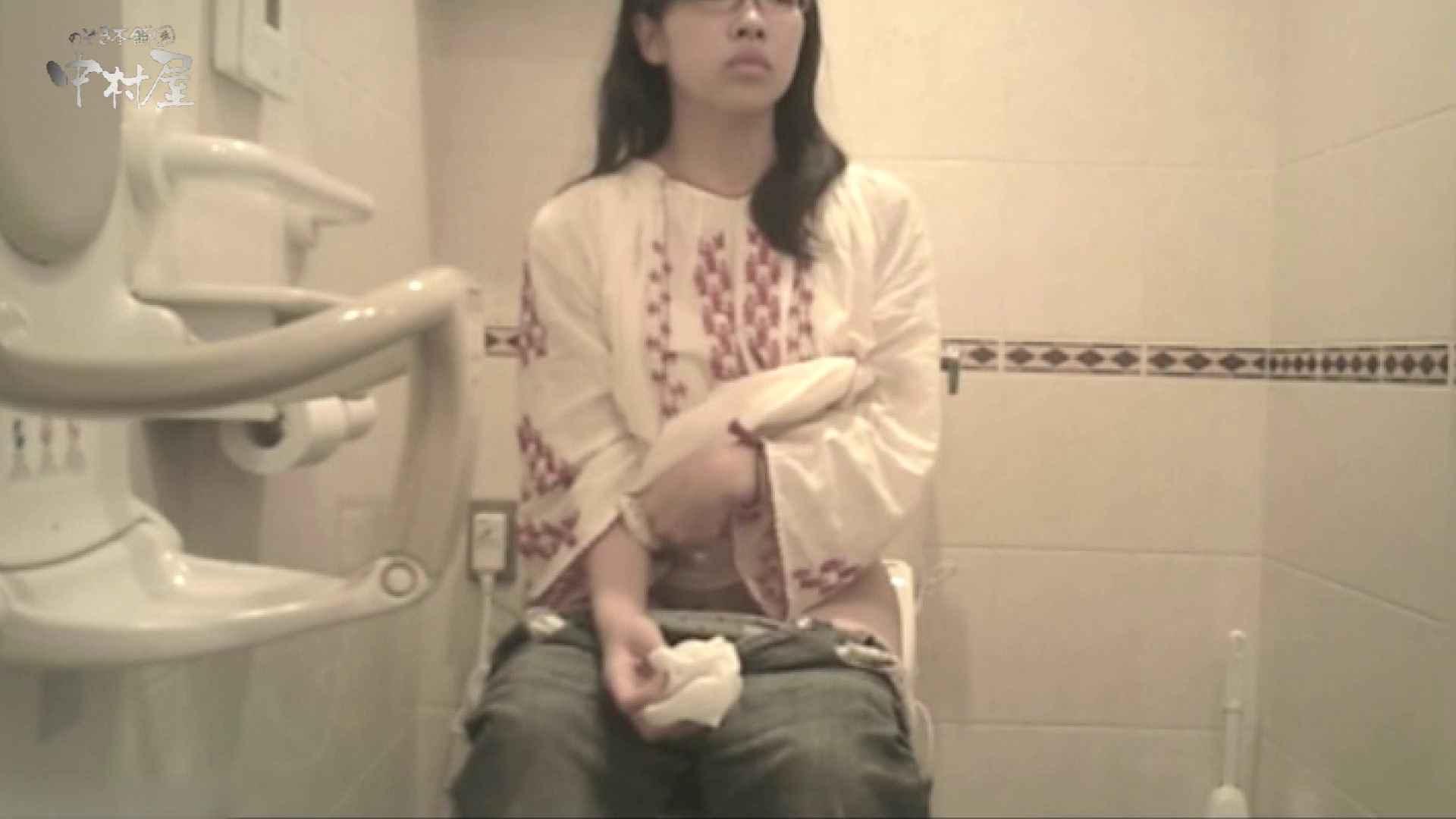 ティーンガールのトイレ覗き‼vol.21 Hな女子大生 | トイレ  62pic 38
