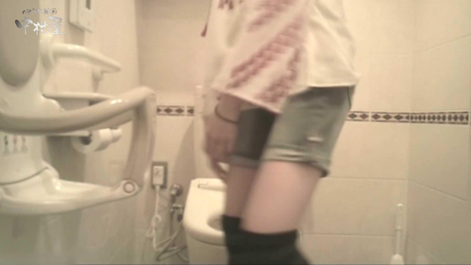 ティーンガールのトイレ覗き‼vol.21 Hな女子大生 | トイレ  62pic 46
