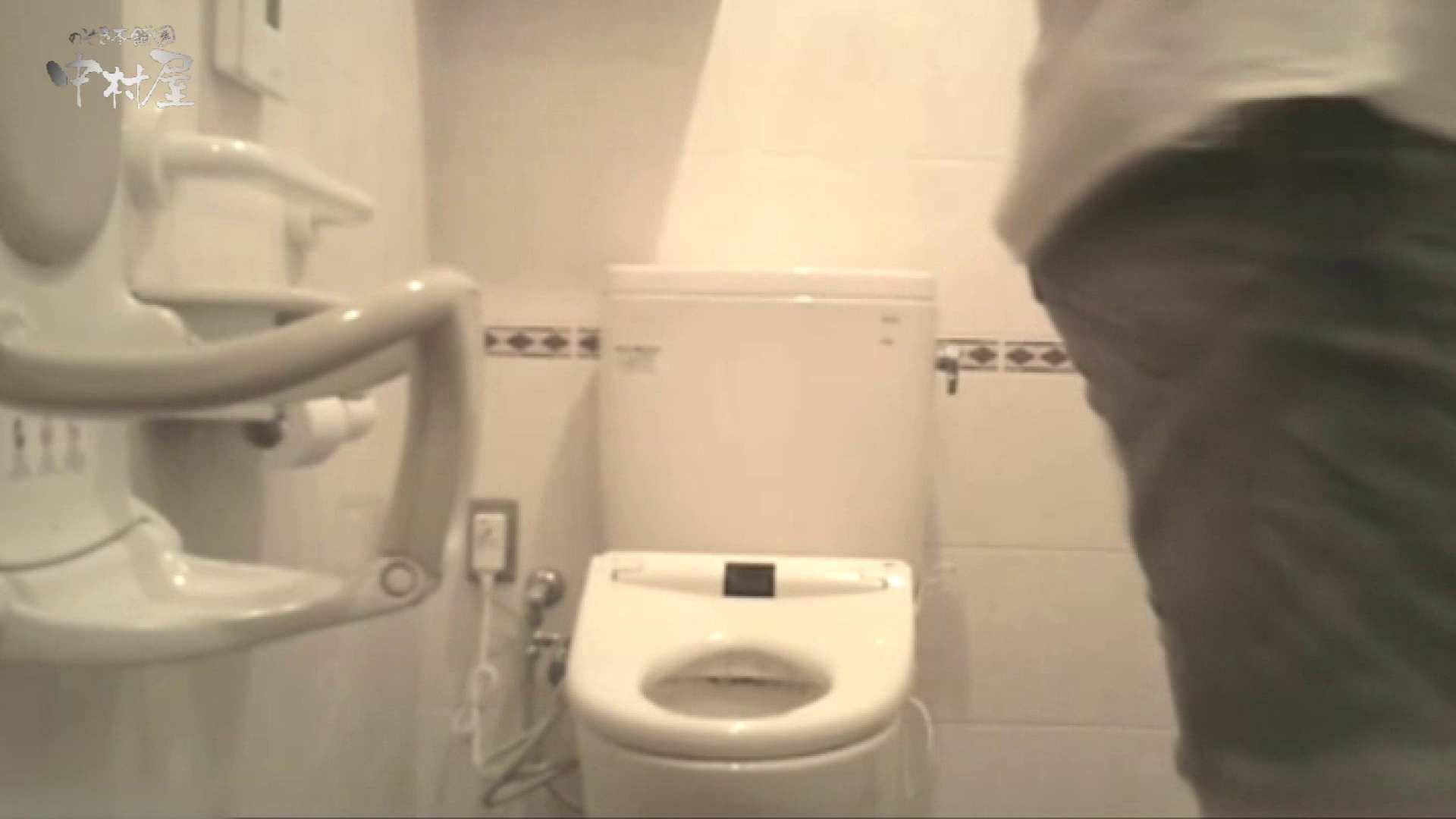 ティーンガールのトイレ覗き‼vol.21 Hな女子大生 | トイレ  62pic 48