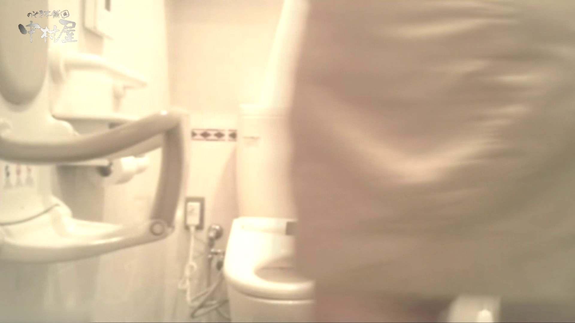 ティーンガールのトイレ覗き‼vol.21 Hな女子大生 | トイレ  62pic 55