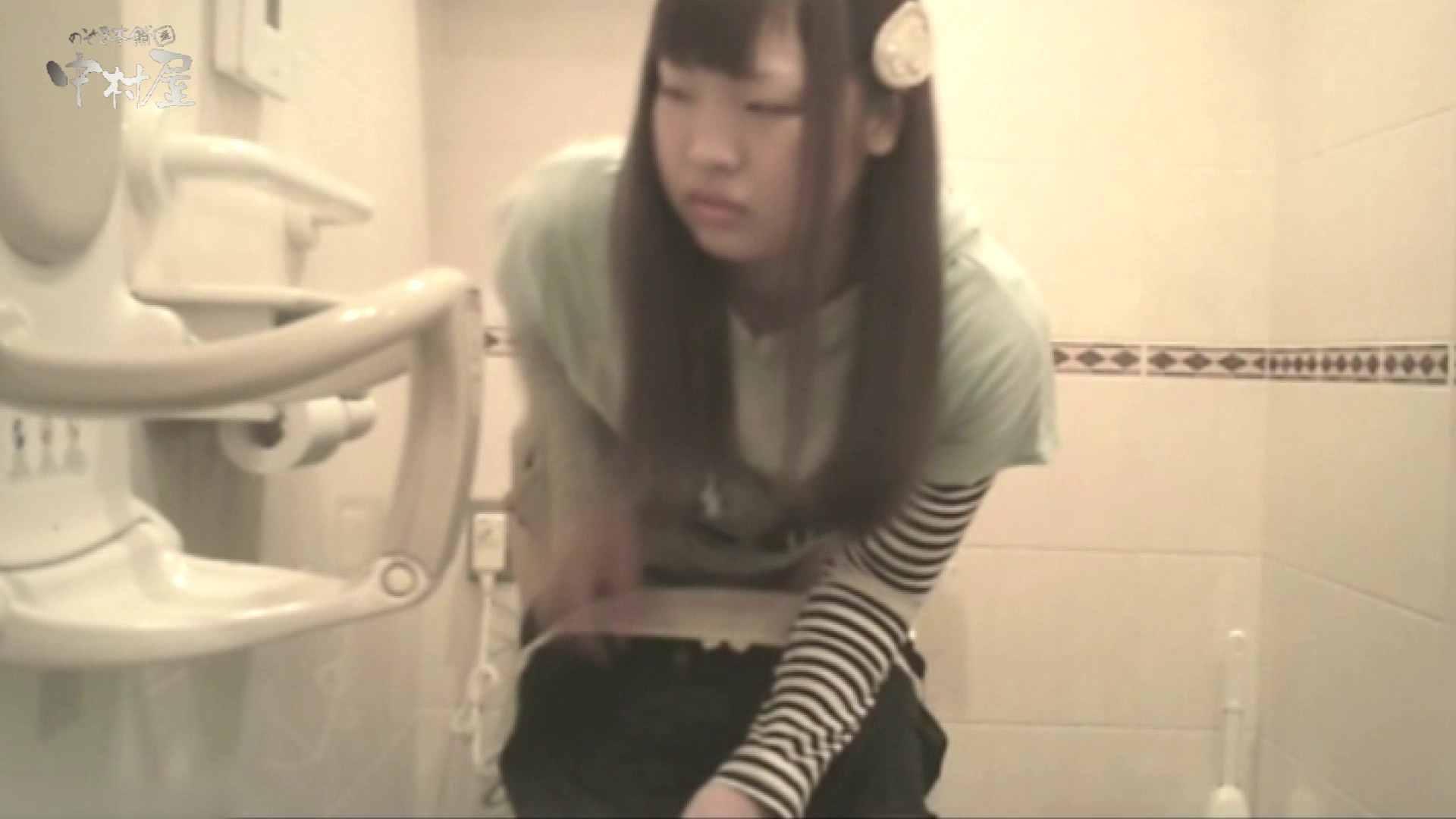 ティーンガールのトイレ覗き‼vol.21 Hな女子大生 | トイレ  62pic 59