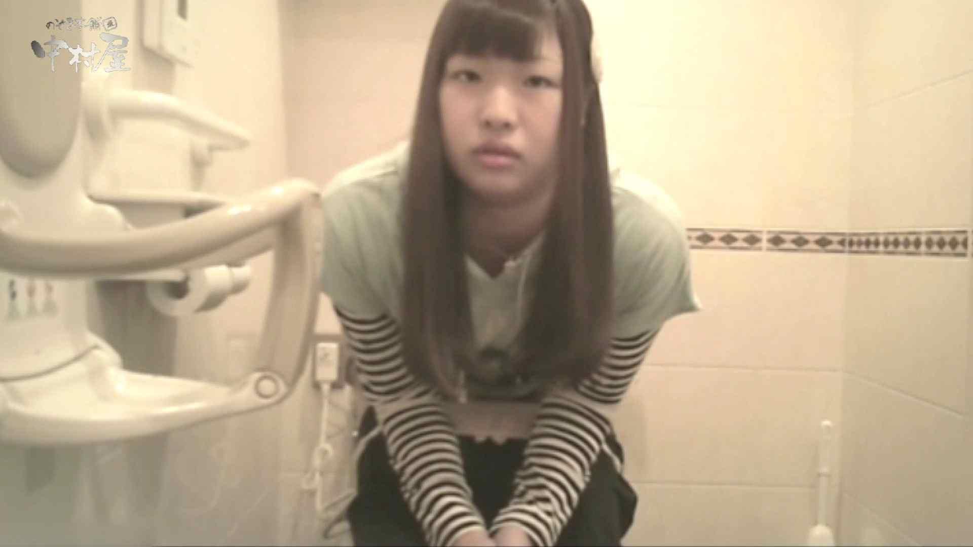 ティーンガールのトイレ覗き‼vol.21 Hな女子大生 | トイレ  62pic 60